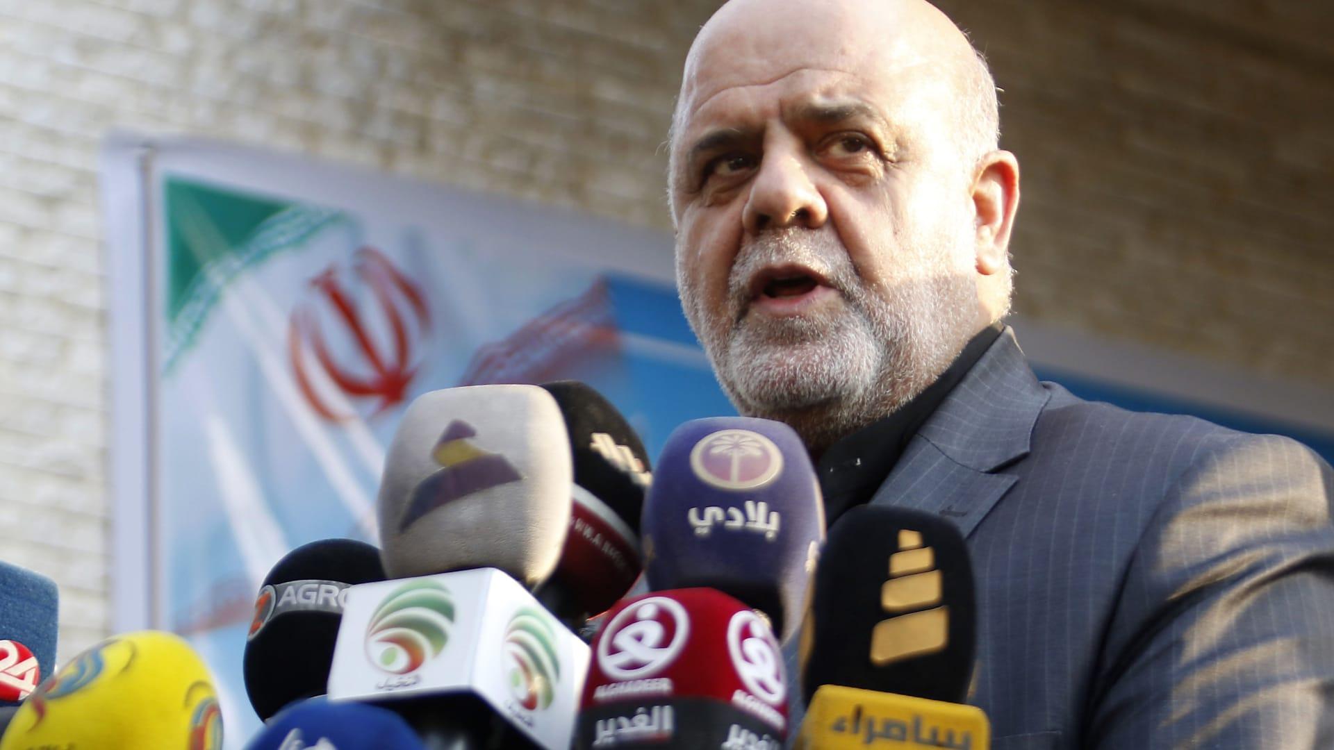 ترامب: السعودية يجب أن تدفع وإيران كانت ستسيطر على المنطقة