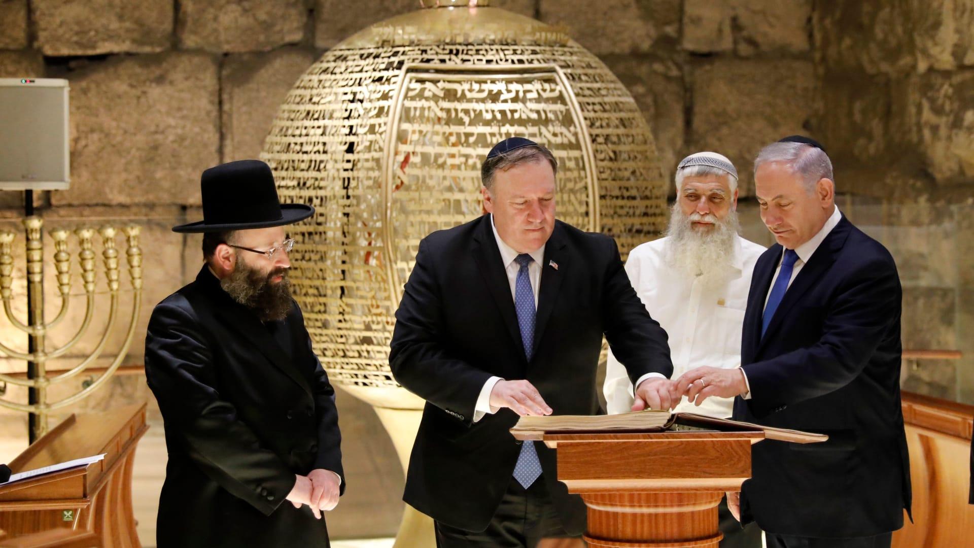 وزير الخارجية الأمريكي يزور الحائط الغربي برفقة نتنياهو