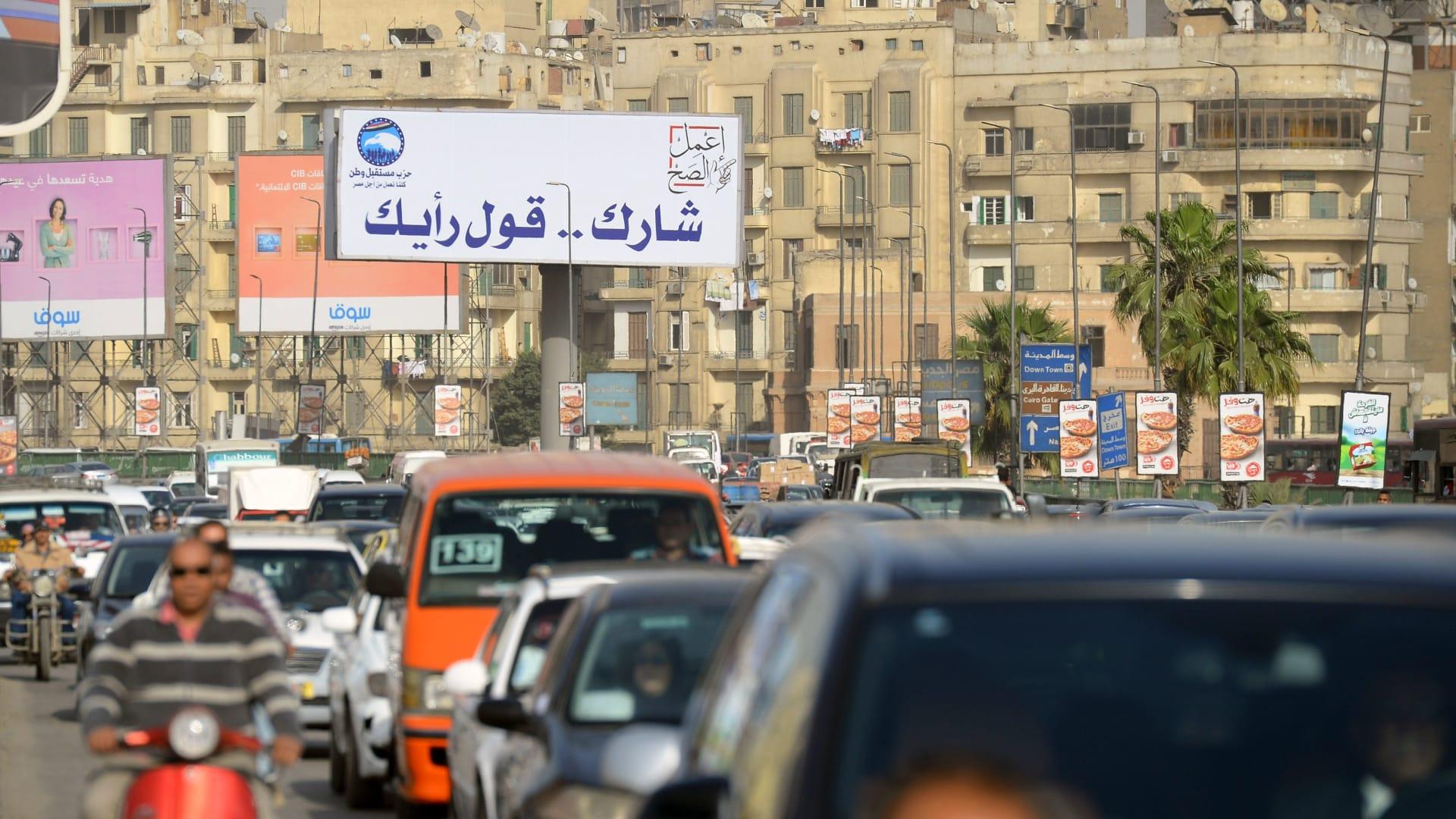 من هو عبد الفتاح السيسي رجل مصر القوي؟