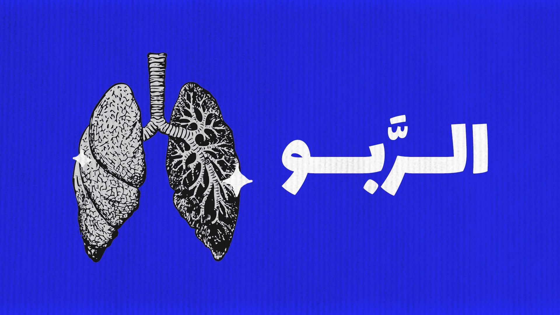 asthma-precaution