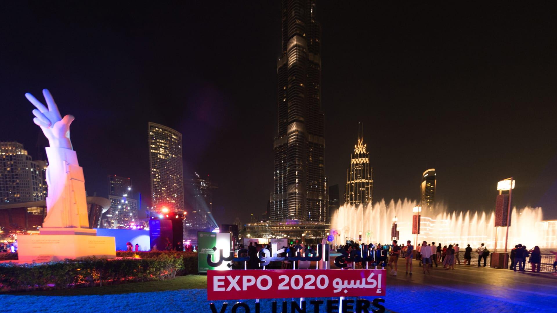 جولة في موقع إكسبو 2020 في دبي..هذا ما سيتضمنه المشروع