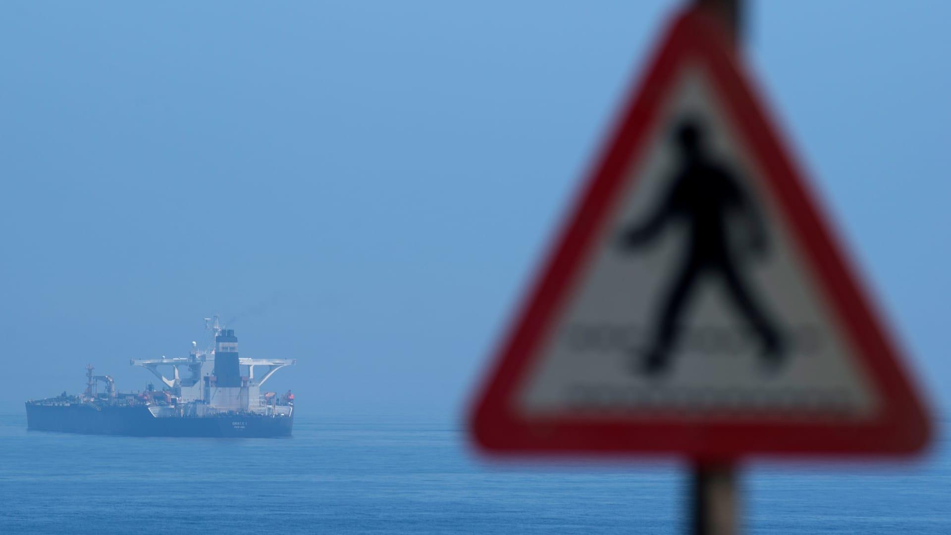 لحظة احتجاز ناقلة النفط البريطانية من قبل الحرس الثوري