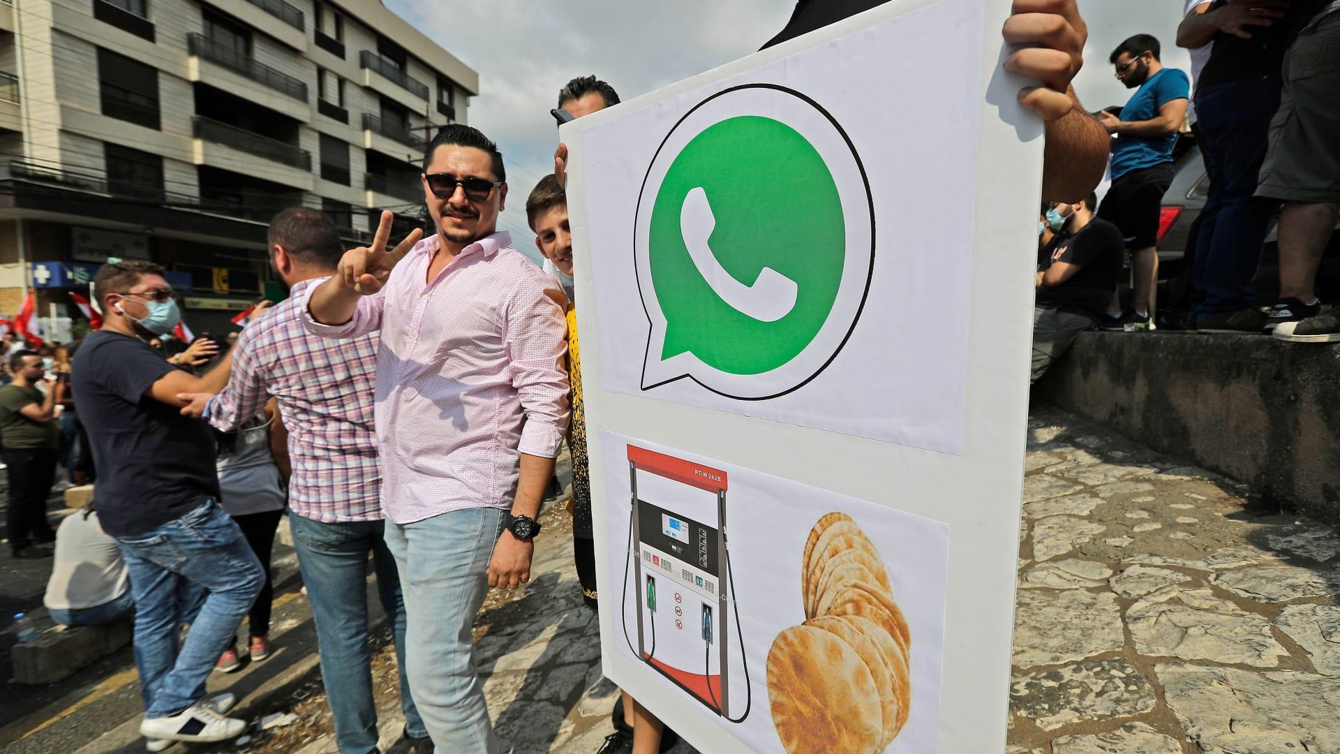 مظاهرات الجمعة تتواصل في لبنان احتجاجاً على الضرائب