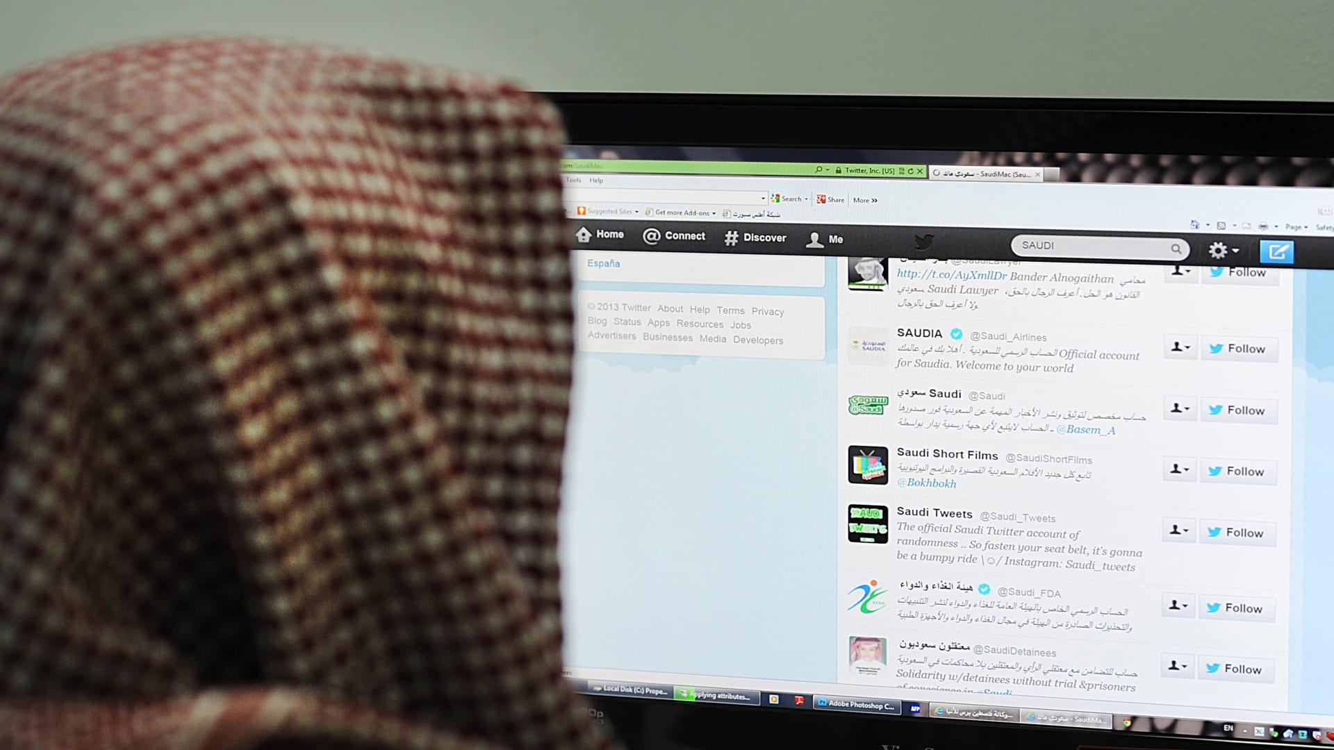 مسؤول بالداخلية السعودية يشرح عملية تحرير المخالفات بالذكاء الصناعي