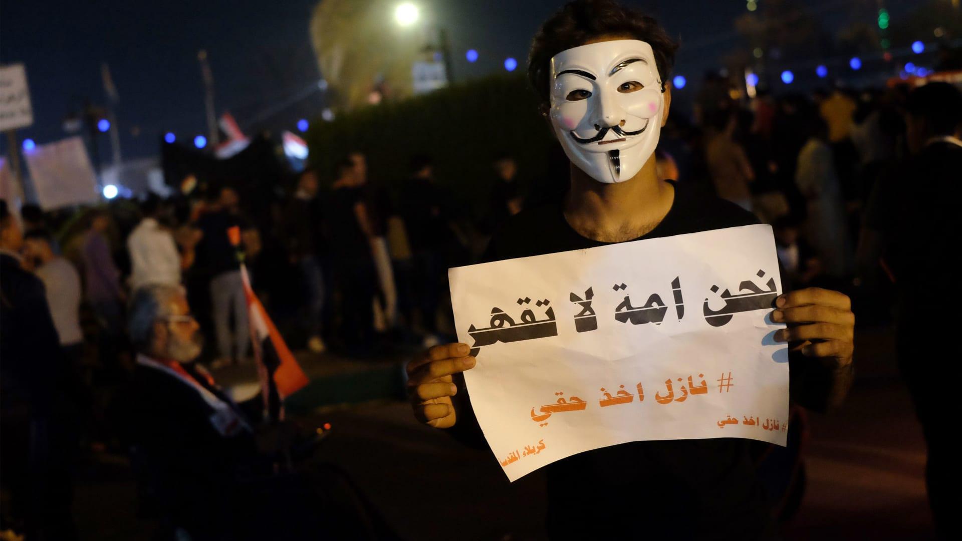 المحتجون العراقيون يُقمعون بسبب اعتراضهم على البطالة والفساد