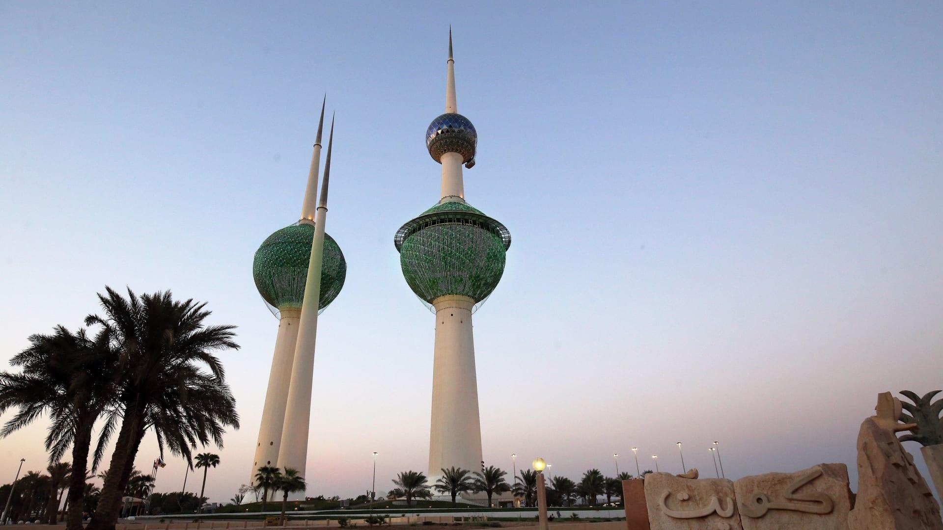 """""""مدينة الحرير"""".. بوابة الكويت للتحول إلى مركز مالي عالمي"""