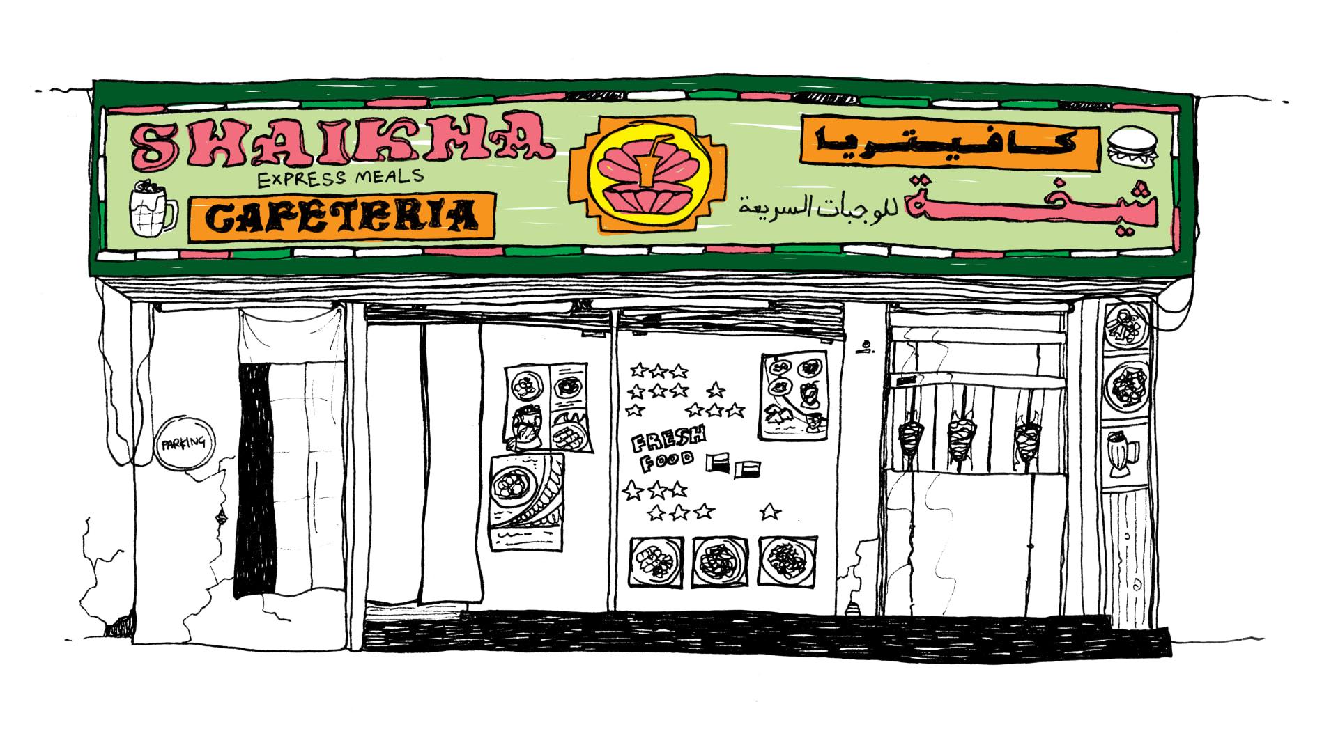 فنانة تشارك الجانب الحميمي للموسيقى في دبي