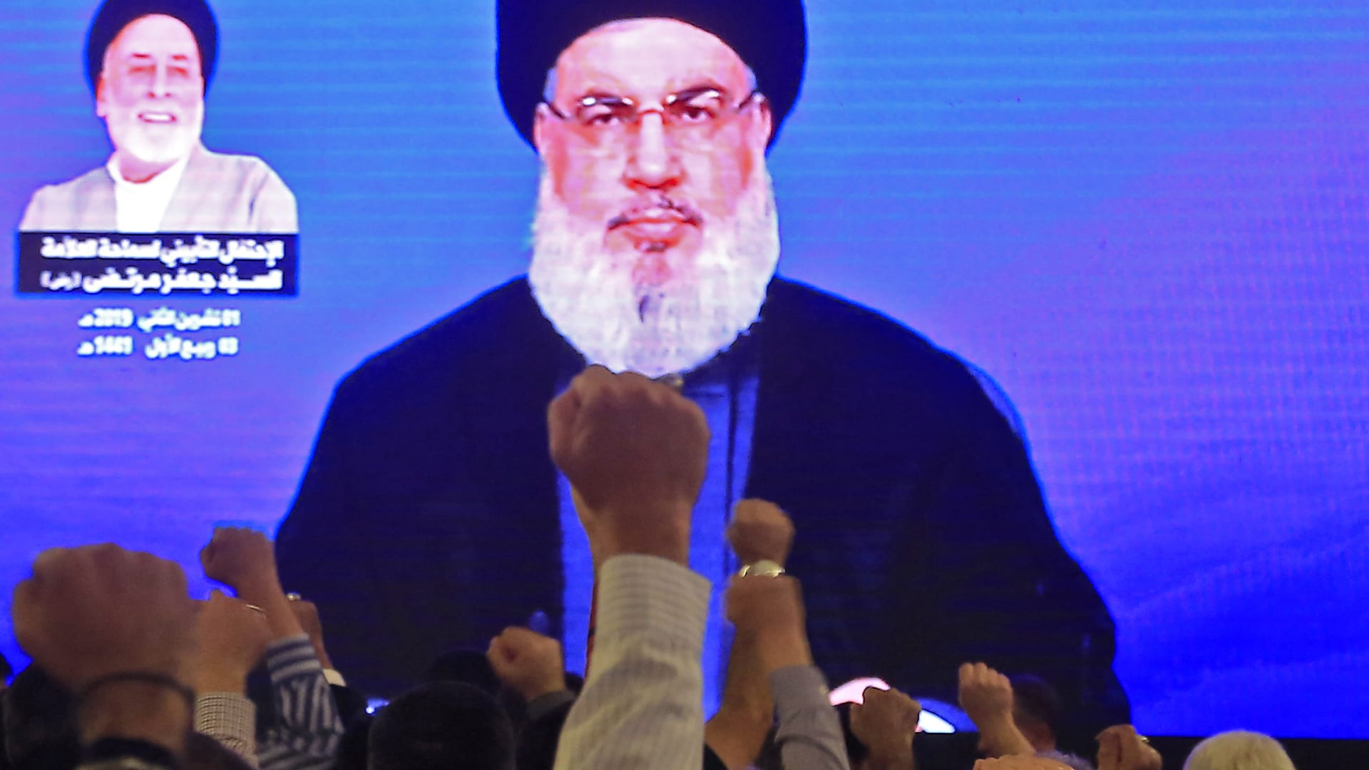 تطبيع البحرين مع إسرائيل يثير التكهنات حول موافقة السعودية