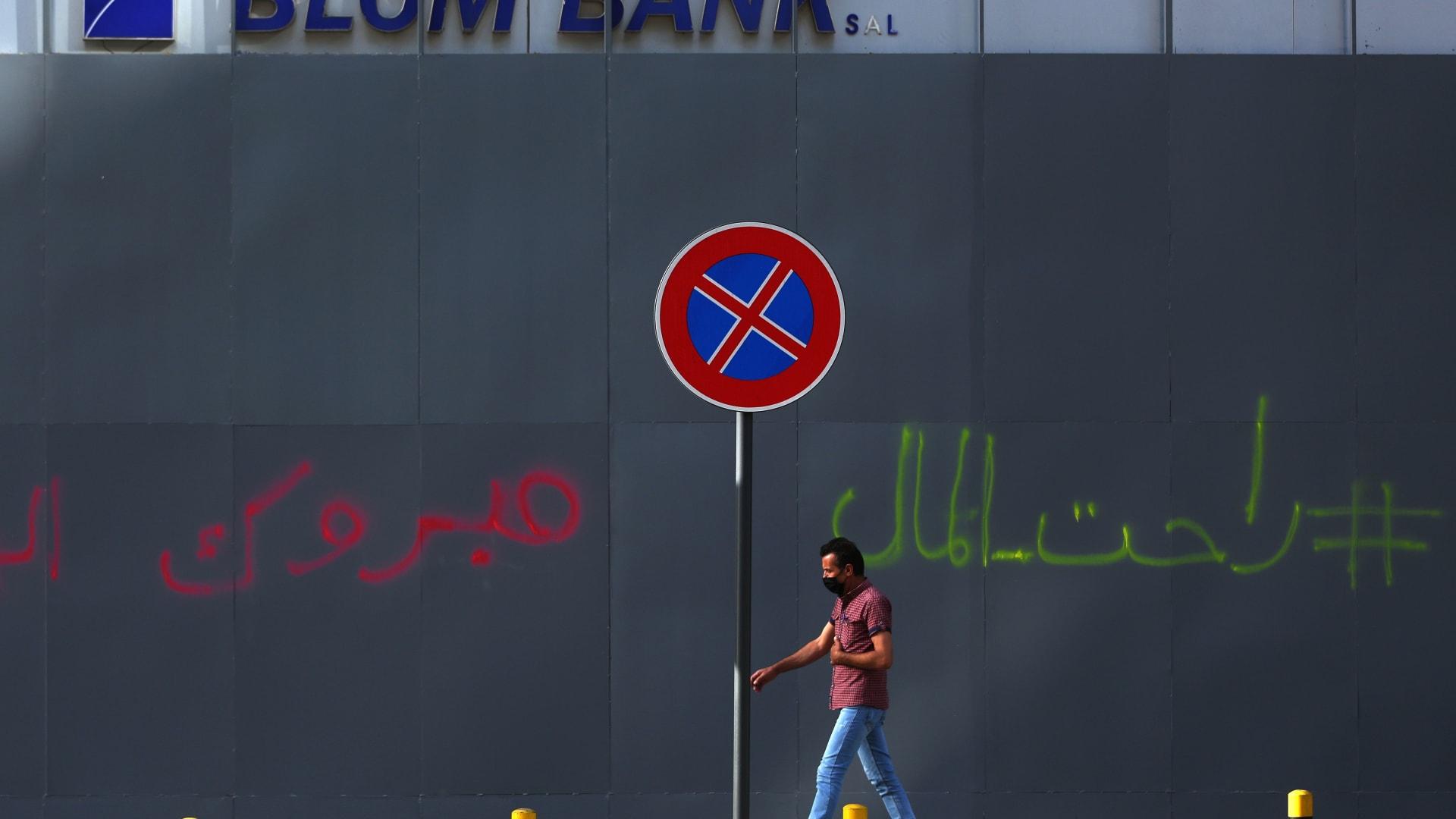 جهاد أزعور يكشف لـCNN عن خطط صندوق النقد لدعم لبنان