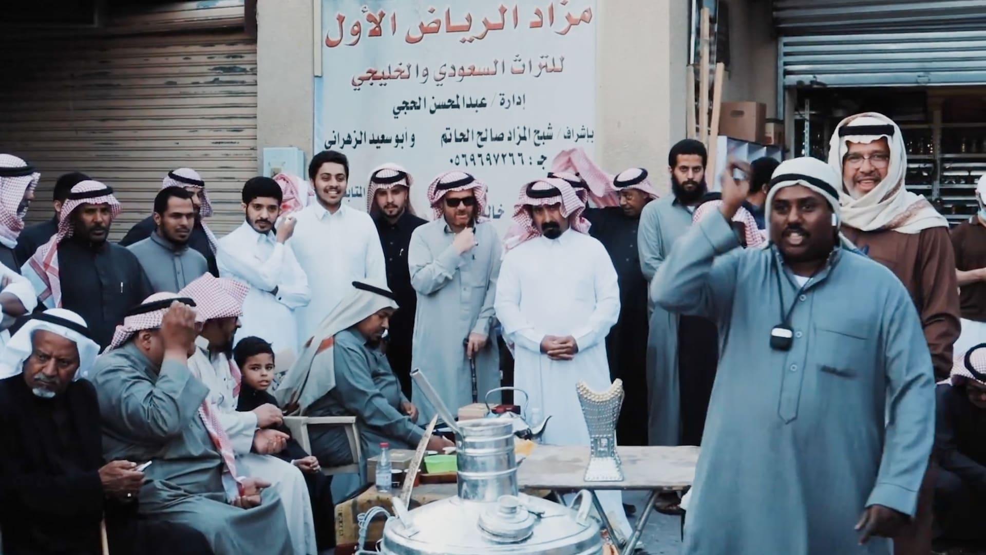 سوق الزل في الرياض بالسعودية