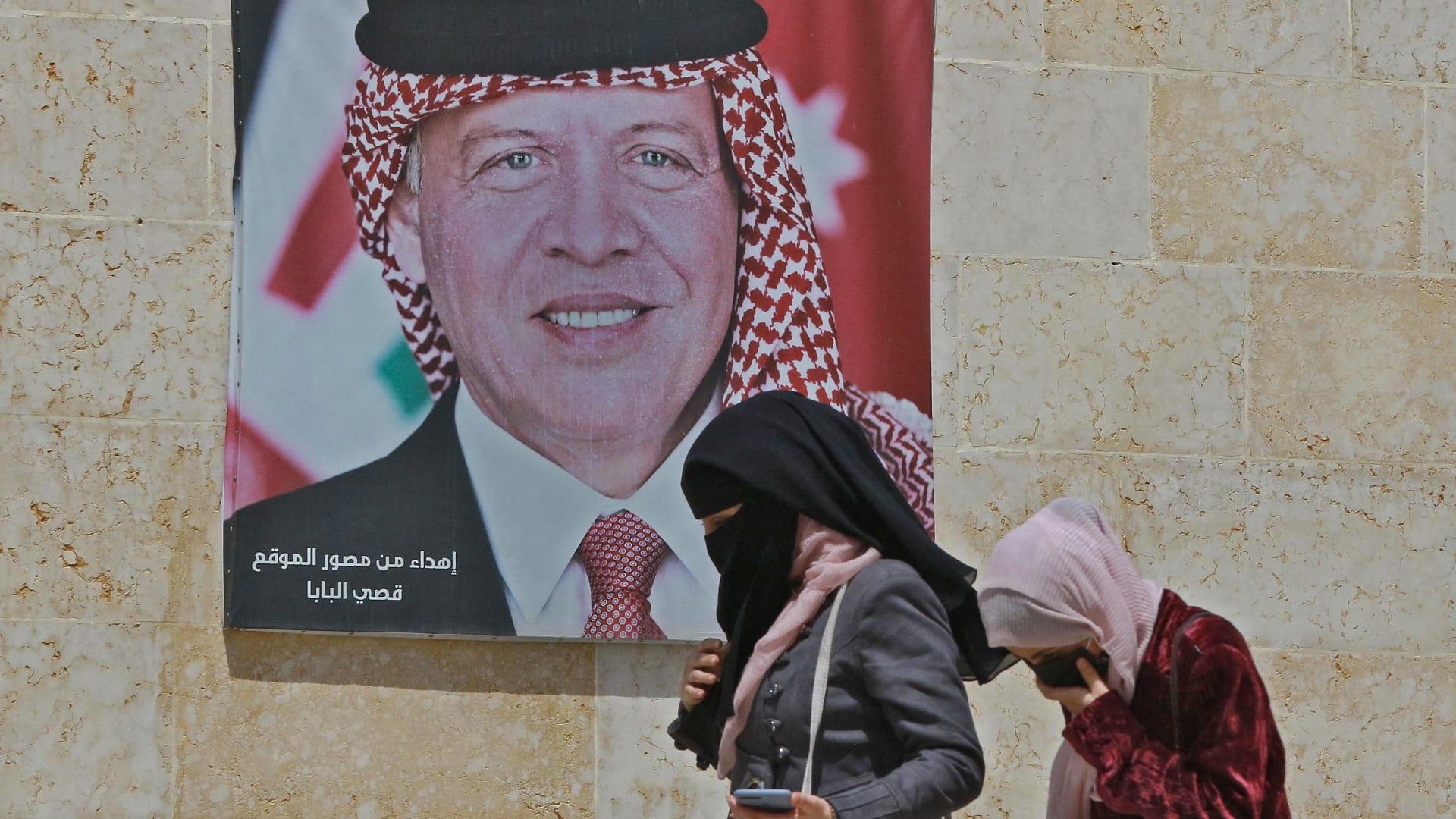 شاهد.. أول ظهور لملك الأردن مع الأمير حمزة بعد الأحداث الأخيرة