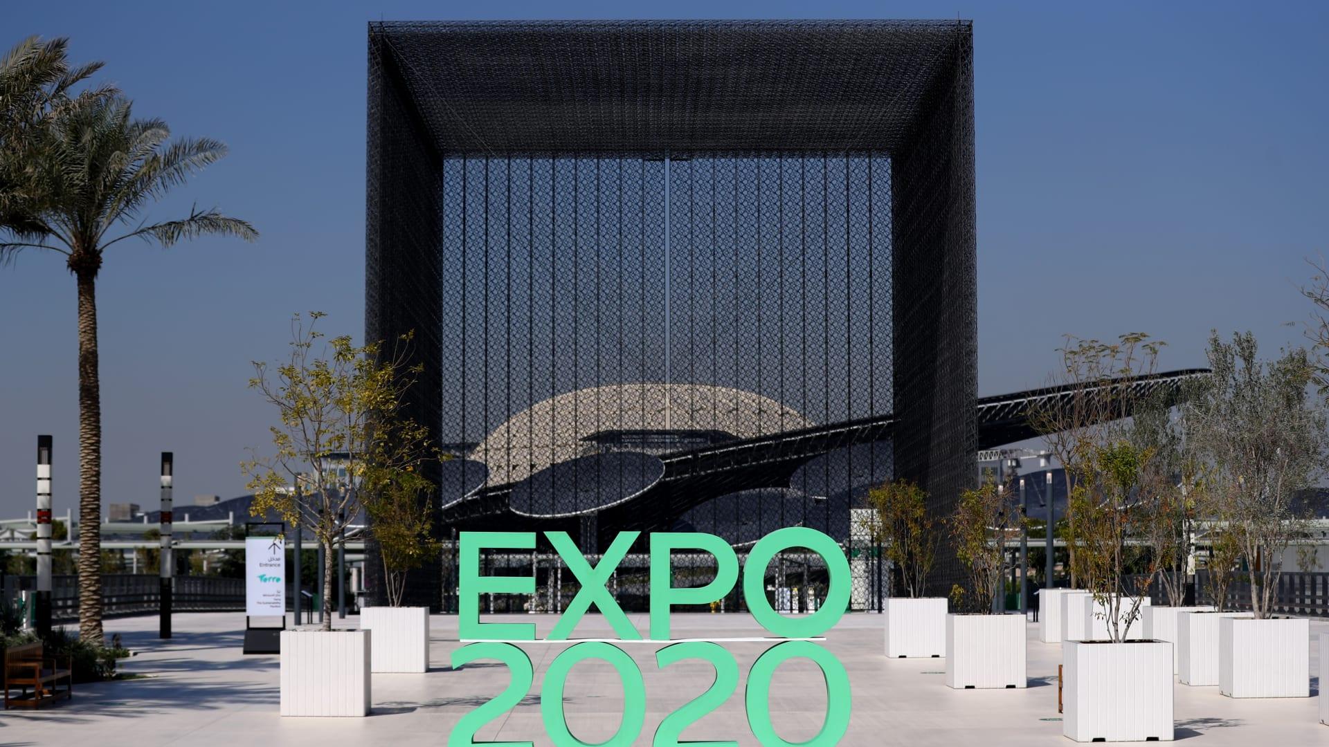 """كيف سيساعد جناح المرأة في """"إكسبو 2020"""" في تحسين وضعها بعد جائحة كورونا؟"""