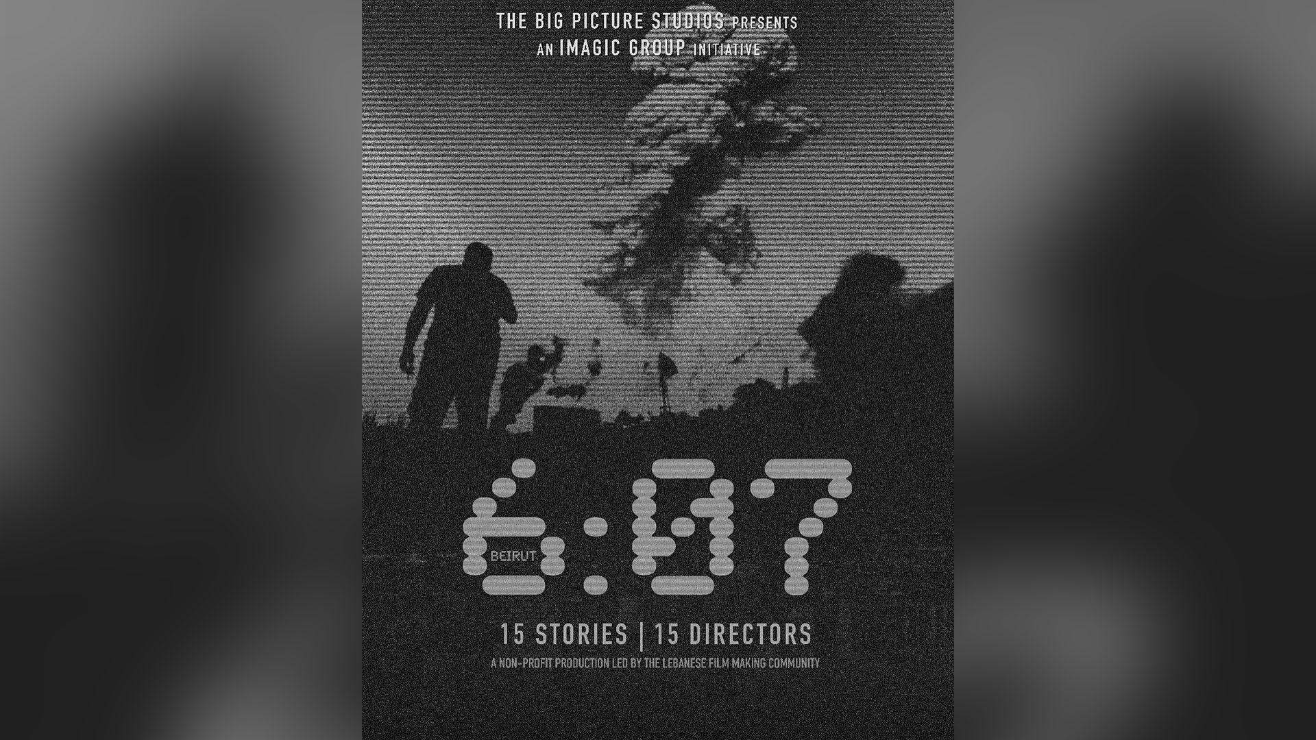 """""""بيروت 6:07"""" مرشح لجائزة """"الإيمي"""".. يروي قصصًا عن مأساة انفجار مرفأ بيروت"""