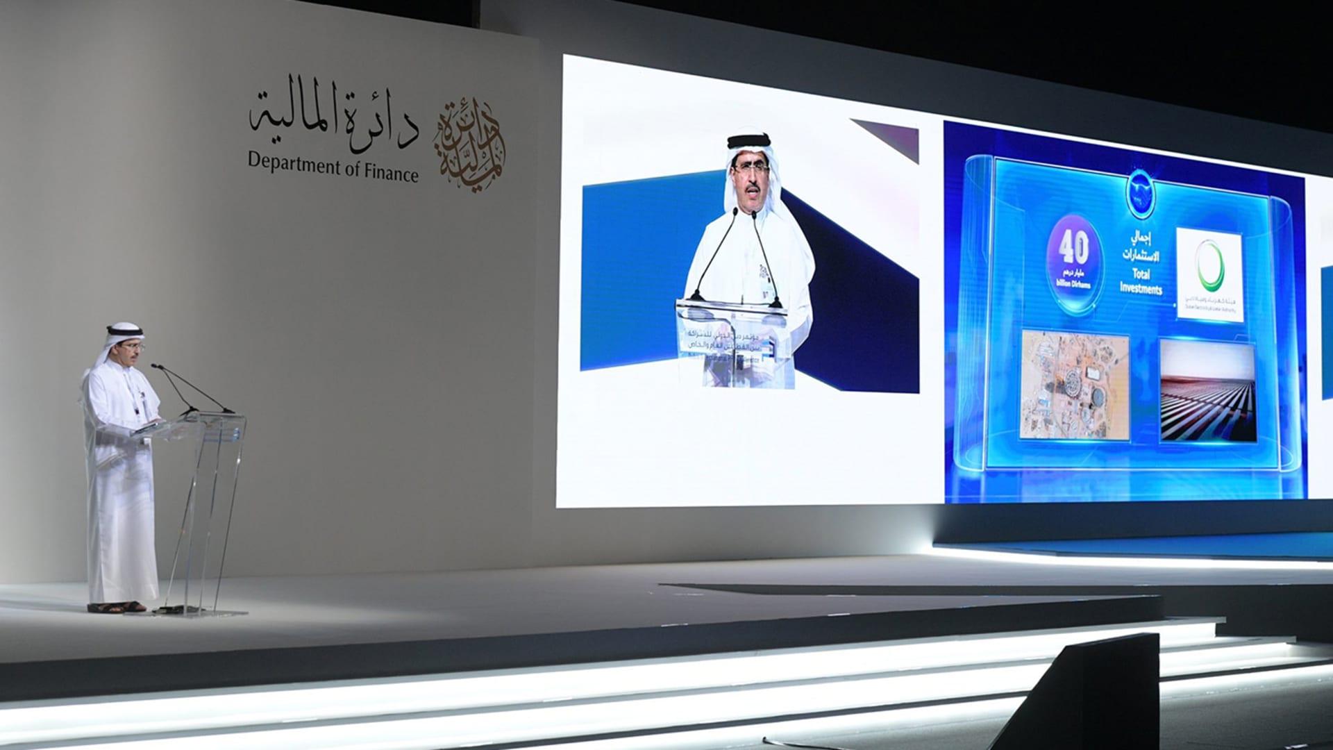 دبي تعلن عن مشاريع بـ 6.8 مليار دولار بين القطاعين العام والخاص