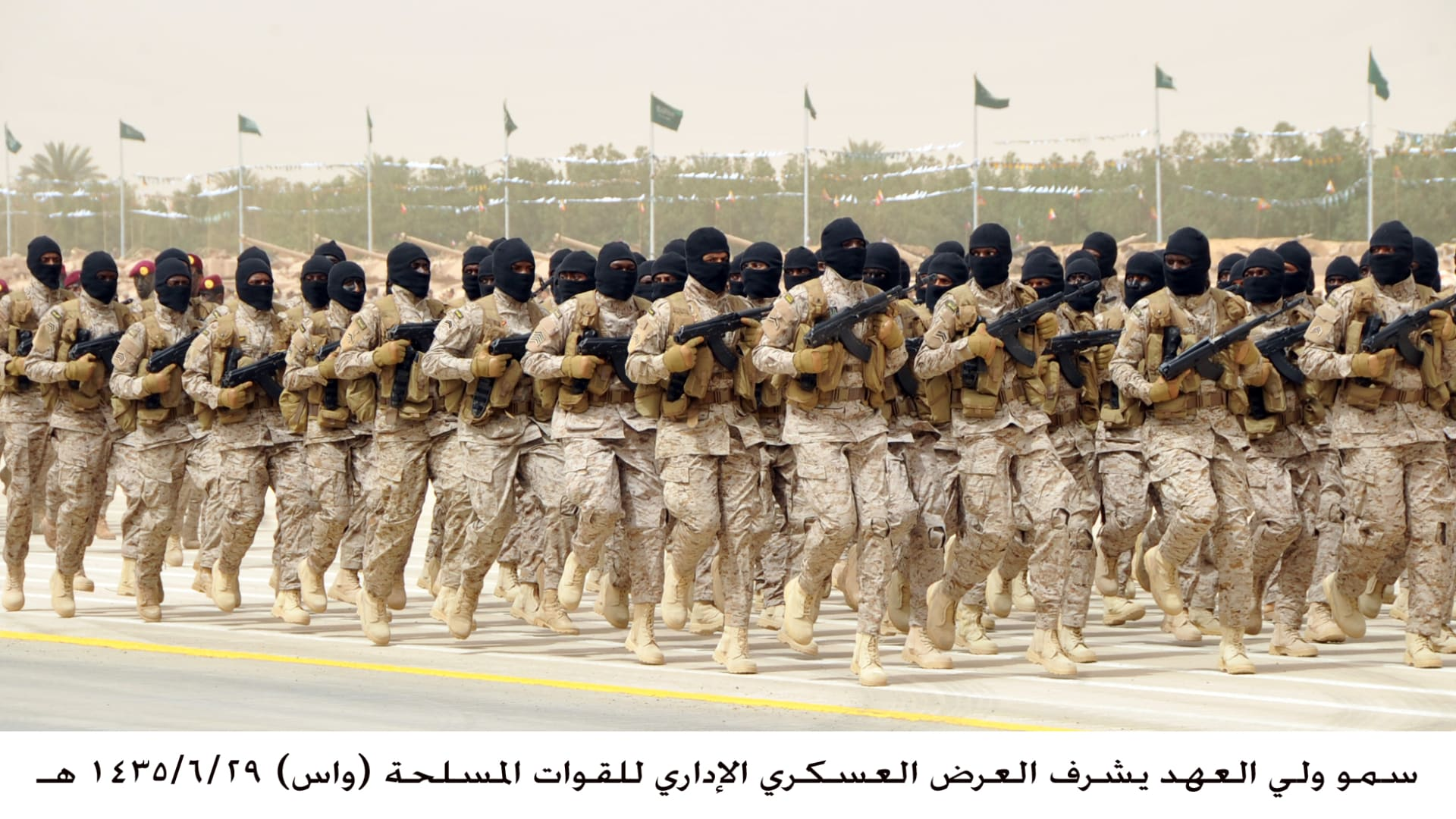 """تمرين """"سيف عبد الله"""" العسكري الذي اختتم في السعودية"""