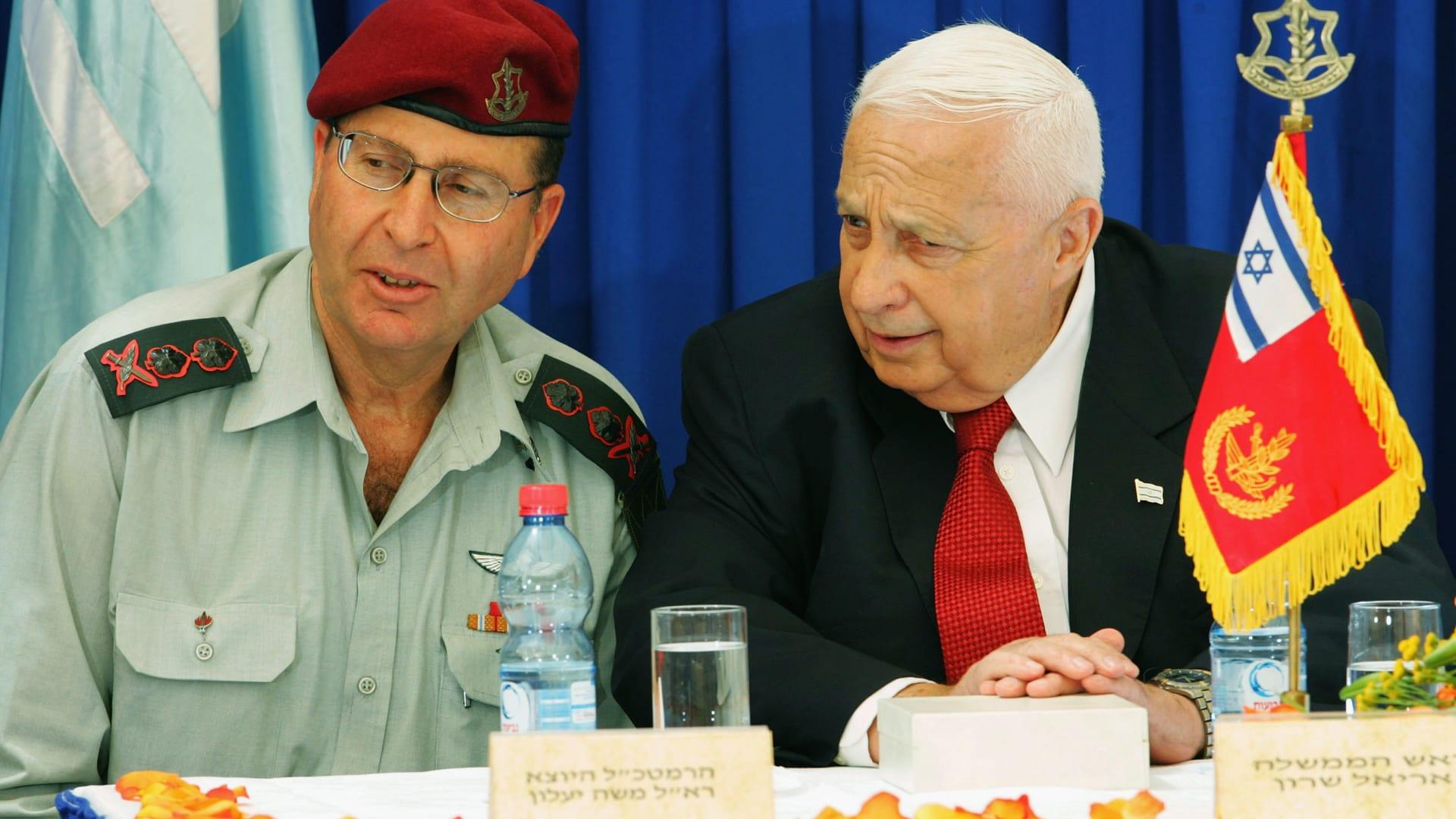 وزير الدفاع الإسرائيلي يعتذر عن انتقاده لكيري