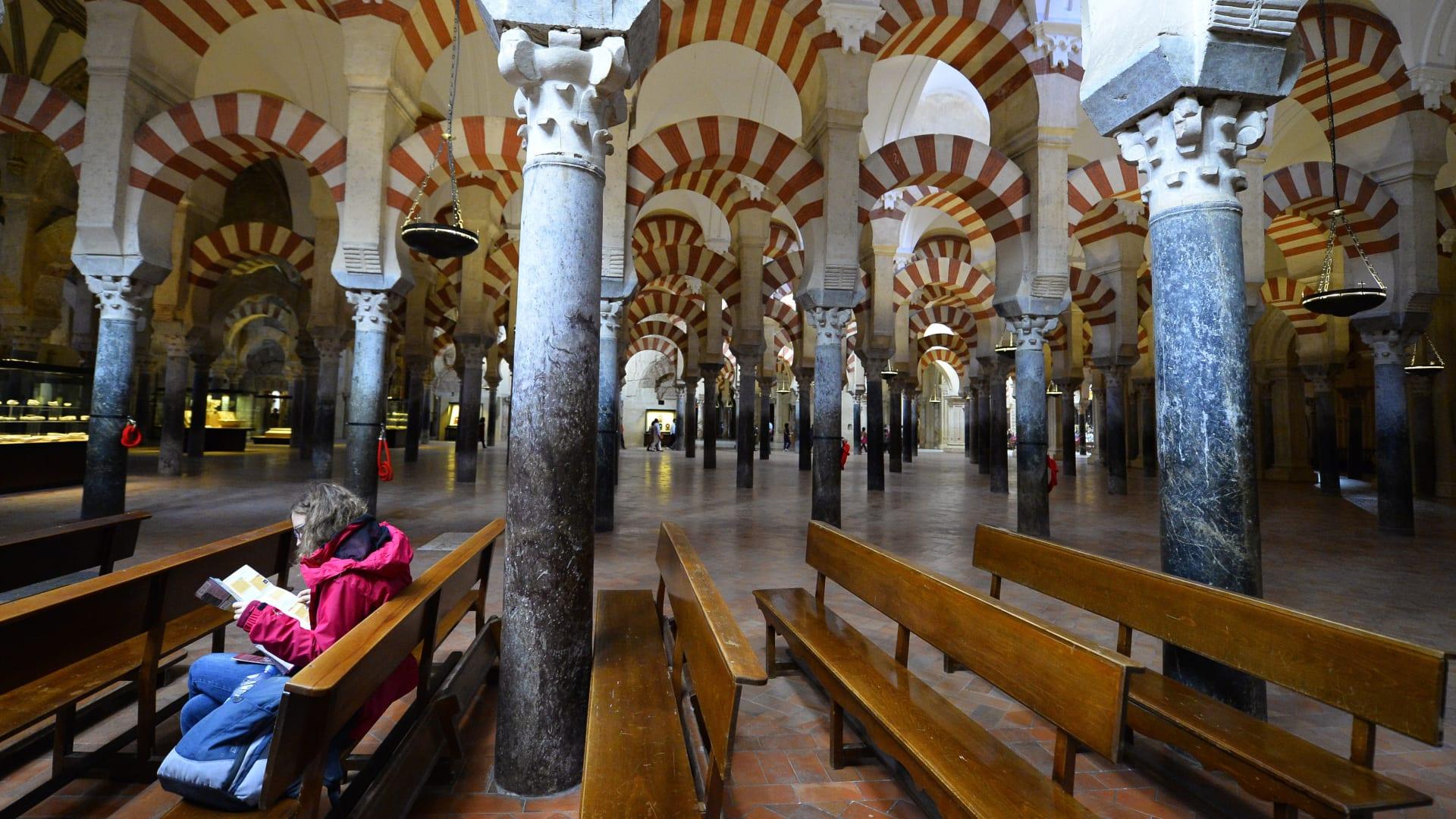كاتدرائية-جامع قرطبة