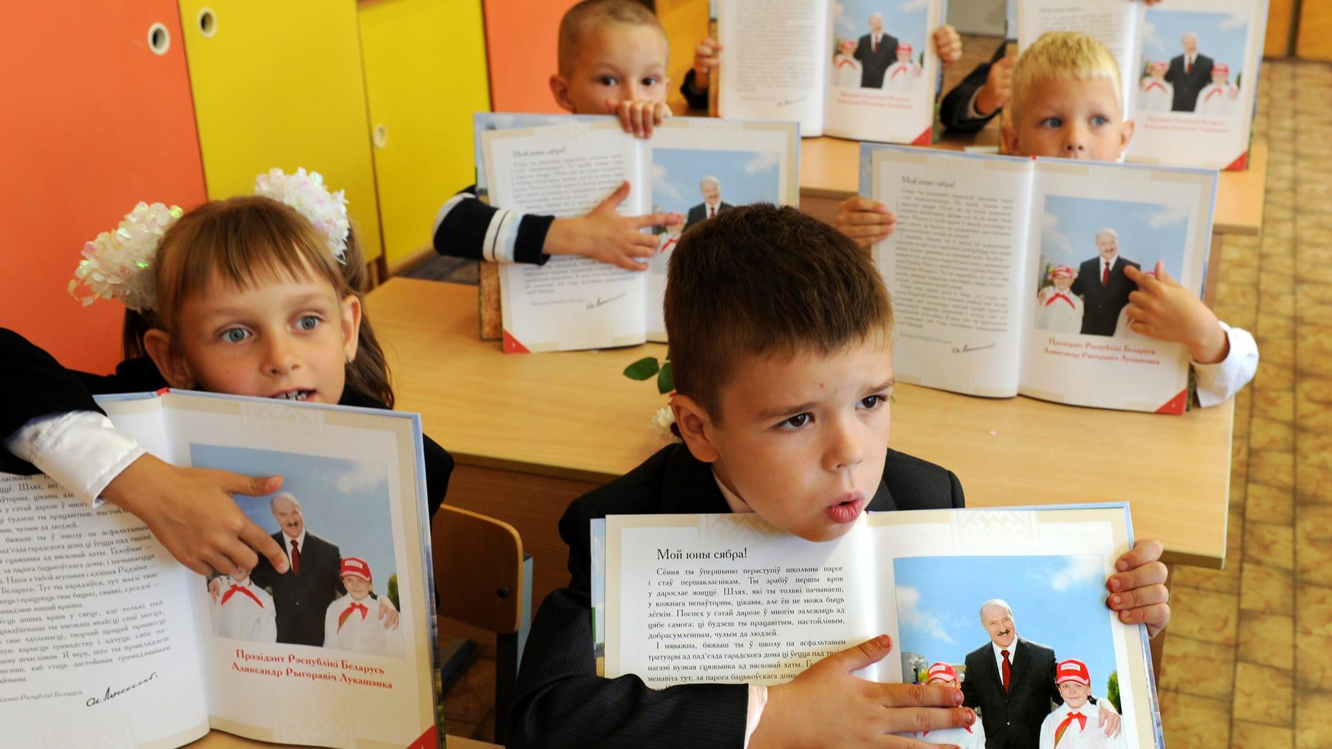 طلاب في المدارس