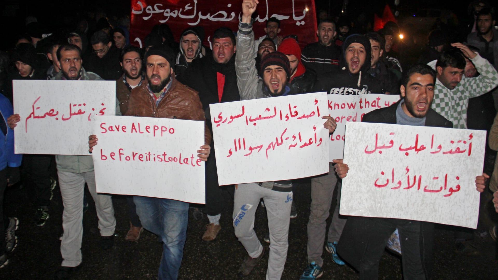 الأمم المتحدة: تكشف تقارير قتل النظام لـ82 مدنياً بينهم نساء وأطفال في حلب.. وهولاند وميركيل يوجهان رسالة موحدة للأسد وروسيا وإيران