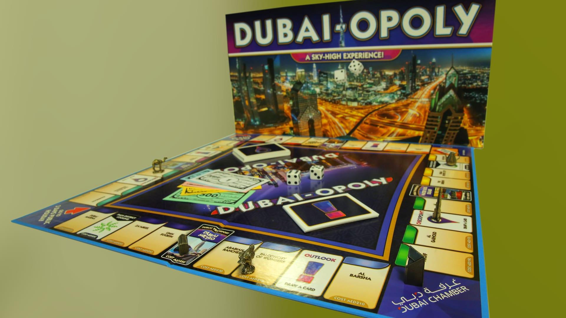 """امتلك أفخم عقارات دبي مقابل دراهم معدودة.. في لعبة """"مونوبولي دبي"""""""