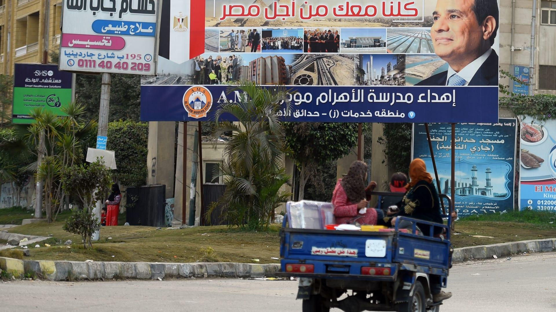 حملة السيسي: لا نتحمل مسؤولية غياب المنافسين بانتخابات الرئاسة