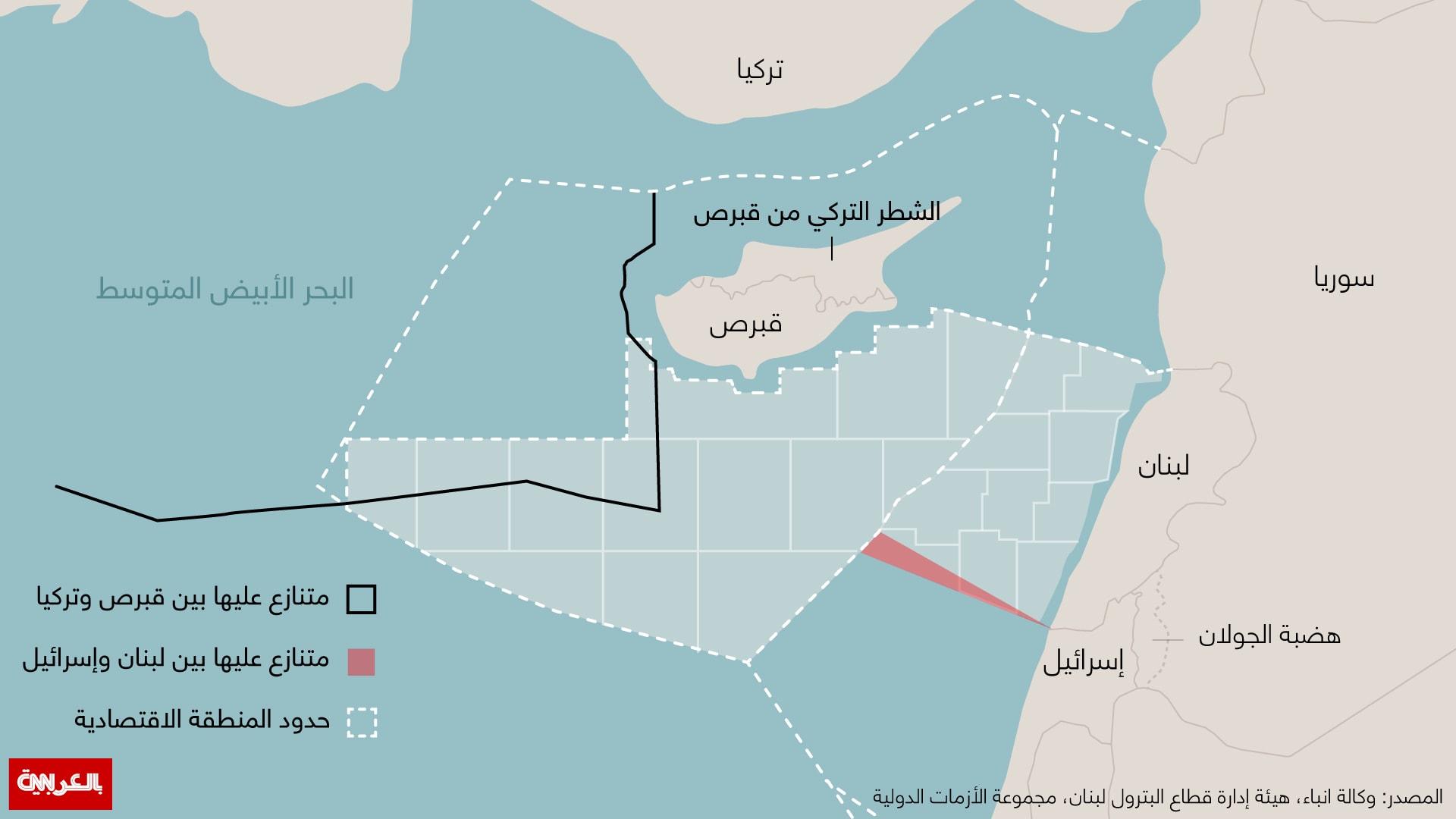 انفوجرافيك: ثروة قاع البحر المتوسط تشعل مياهه.. مصر إسرائيل لبنان تركيا قبرص