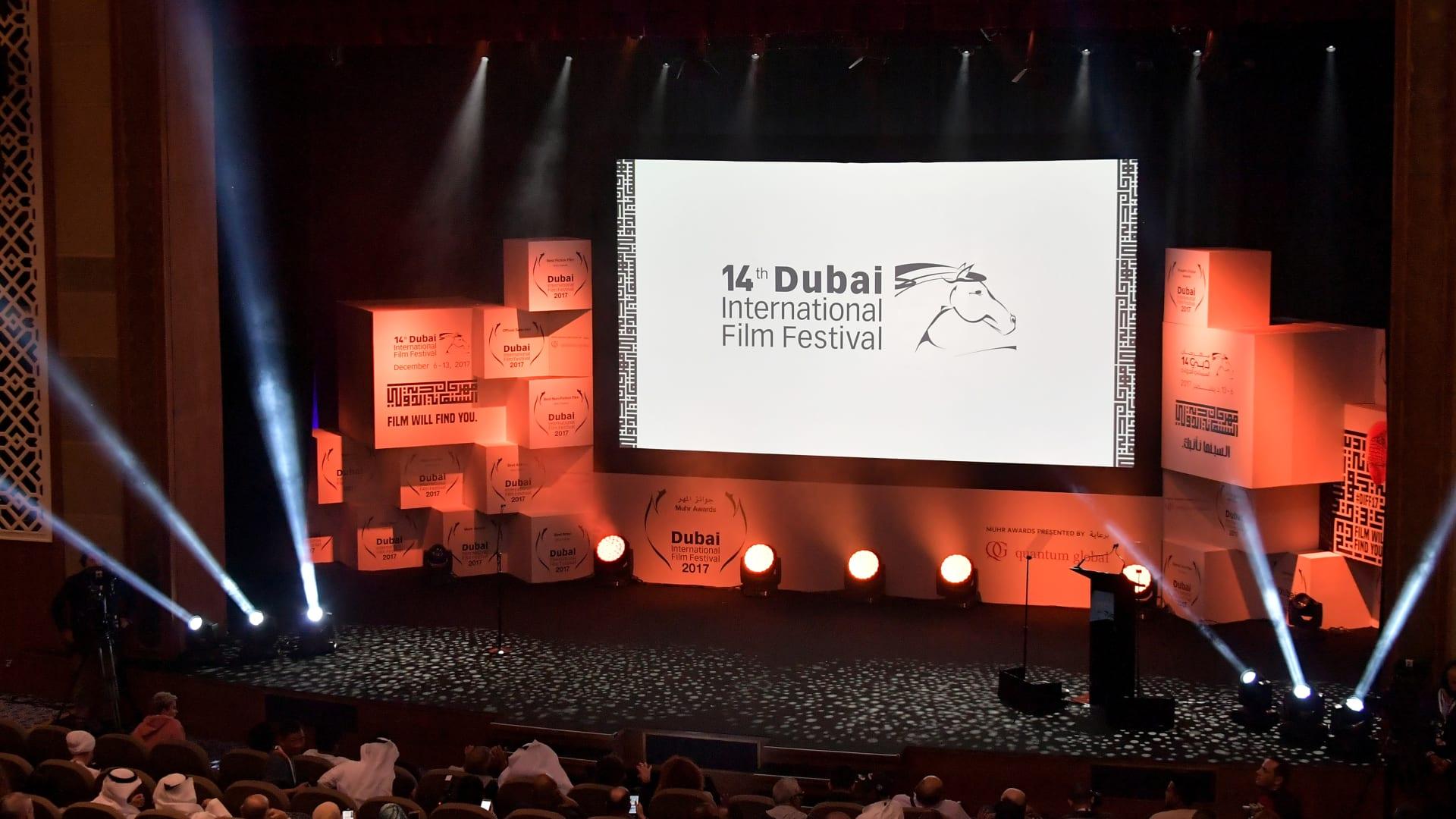 مهرجان دبي السينمائي.. استراتيجيات جديدة والدورة المقبلة عام 2019