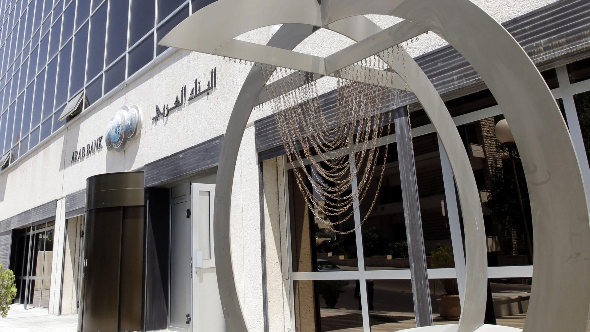 """صبيح المصري: انتهينا من قضايا """"الوزن الثقيل"""" في البنك العربي"""