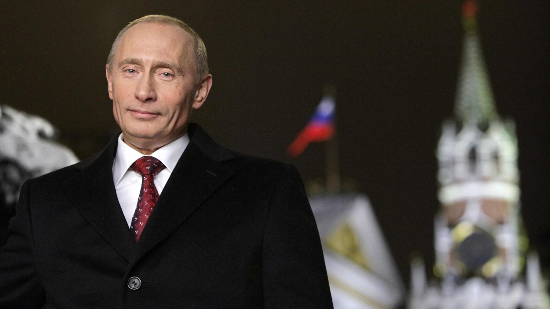 روديز لـCNN بعد دعوة ترامب لإعادة ضم روسيا إلى G8: بوتين ينتصر