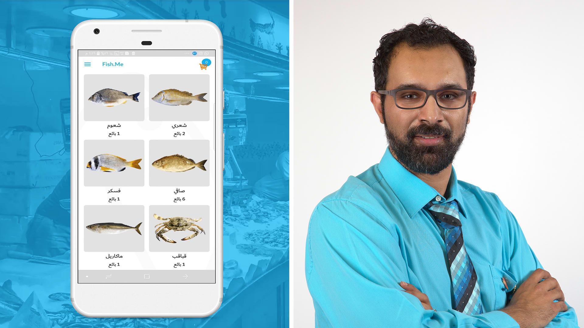 """تطبيق """"فيش.مي"""" البحريني يوصل السمك الطازج إلى عتبة بابك."""