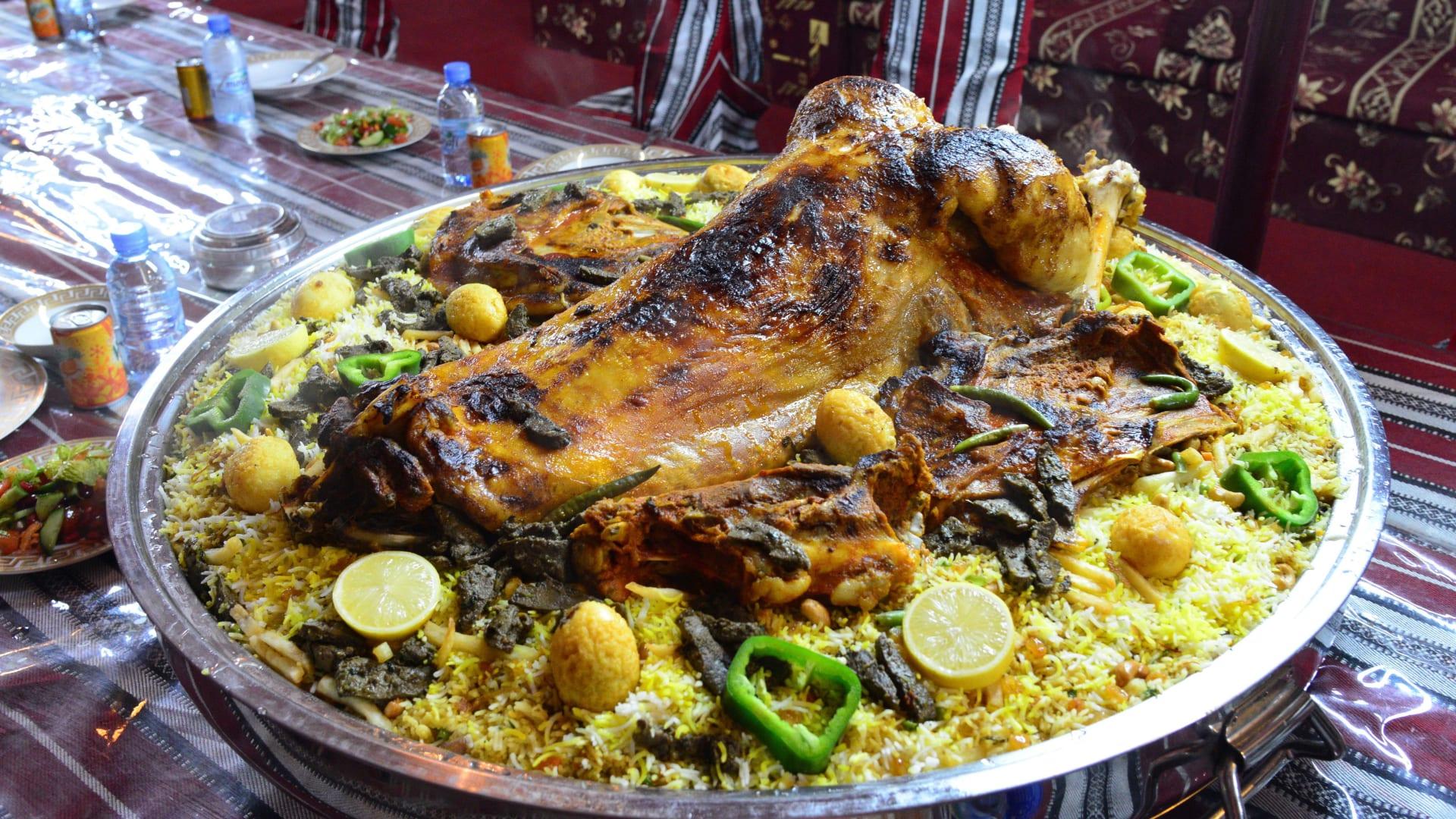 المدفون، السعودية