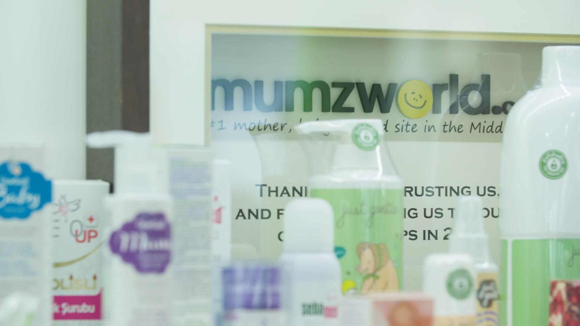 """موقع """"ممزورلد""""..منصة تخدم الأم والطفل معاً في العالم العربي"""