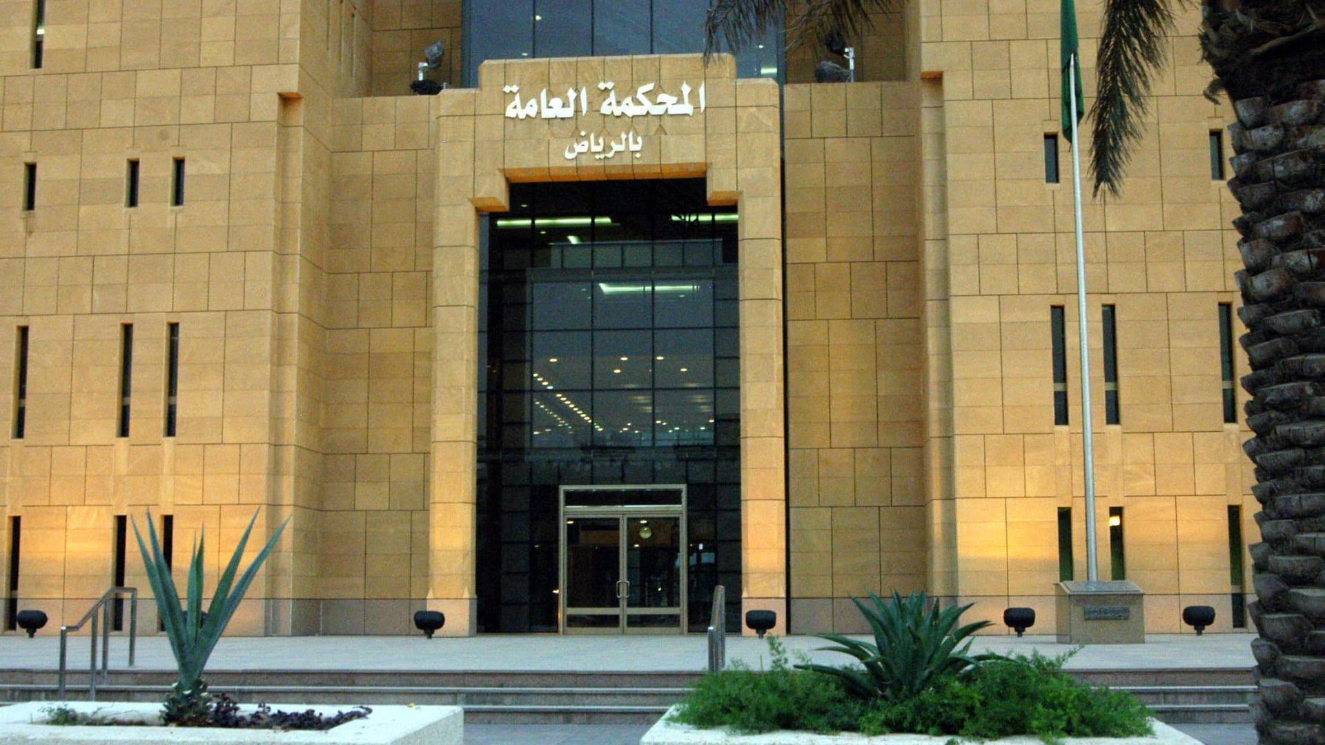 محاكم السعودية تتلقى طلبات لاسترداد 4.5 مليار دولار في شهر