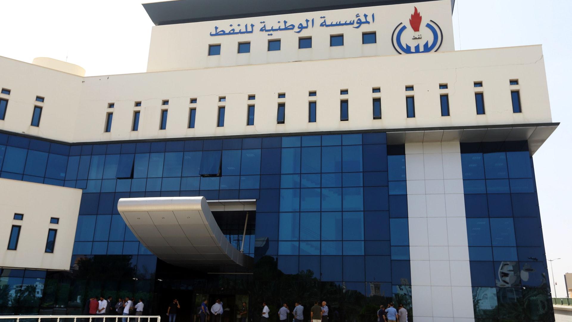 هجوم مسلح على المؤسسة الوطنية للنفط الليبية واحتجاز رهائن