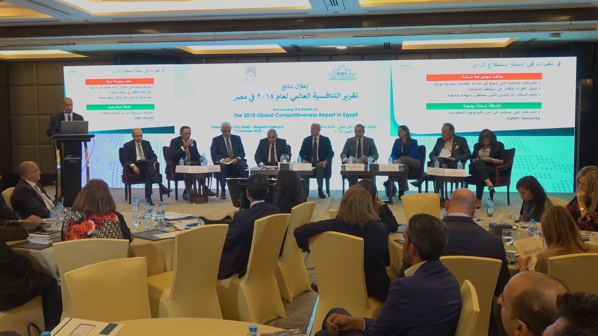مصر ٩٤ عالميا في تنافسية الاقتصاد..خبراء يفسرون