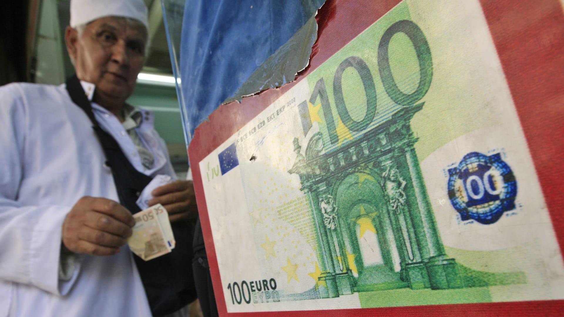 ما هو تصنيف اليورو على مستوى نظام النقد الدولي؟