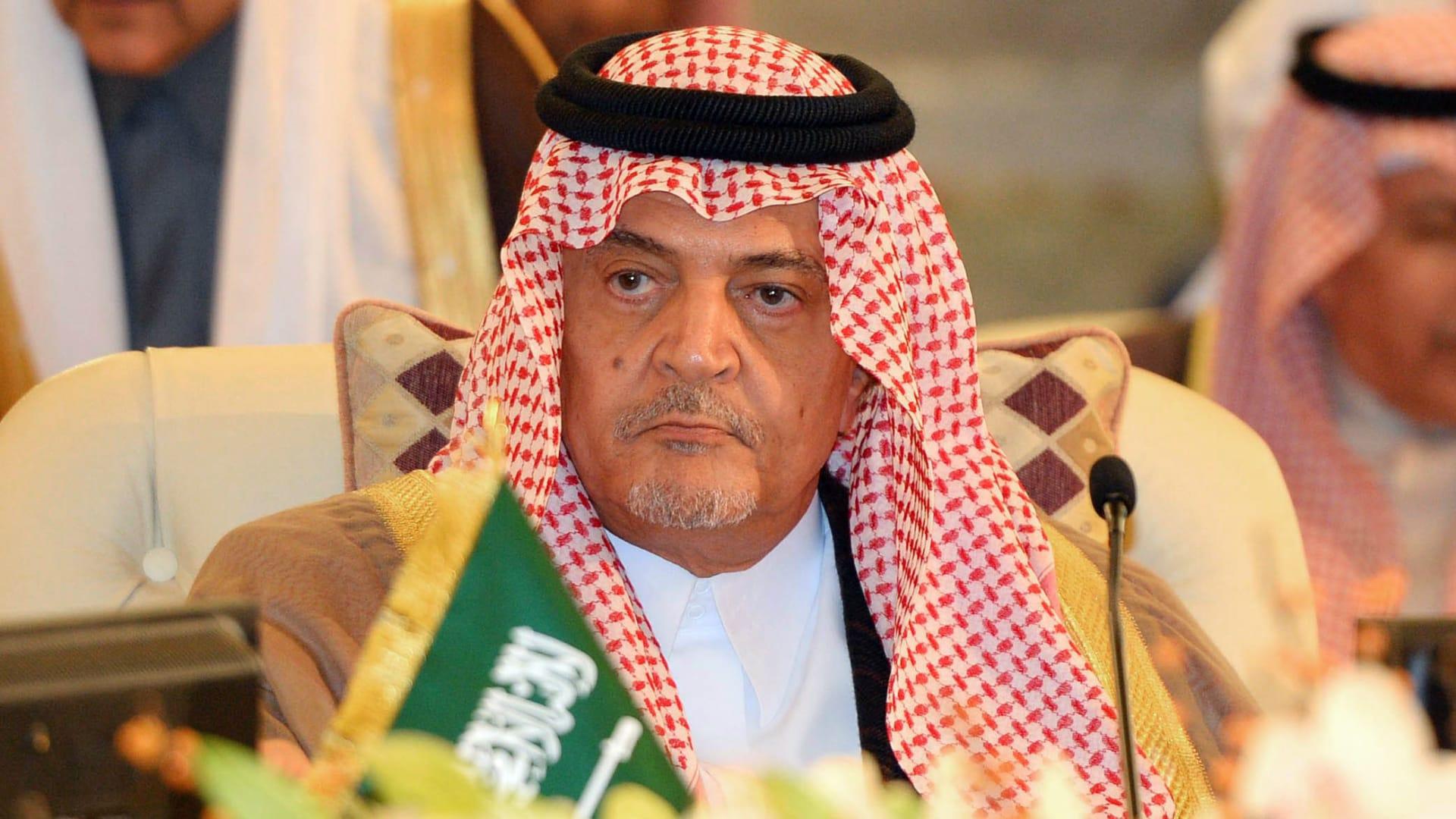 وزير خارجية السعودية الأسبق سعود الفيصل يبرز بتويتر.. وهذا ما قاله مغردون