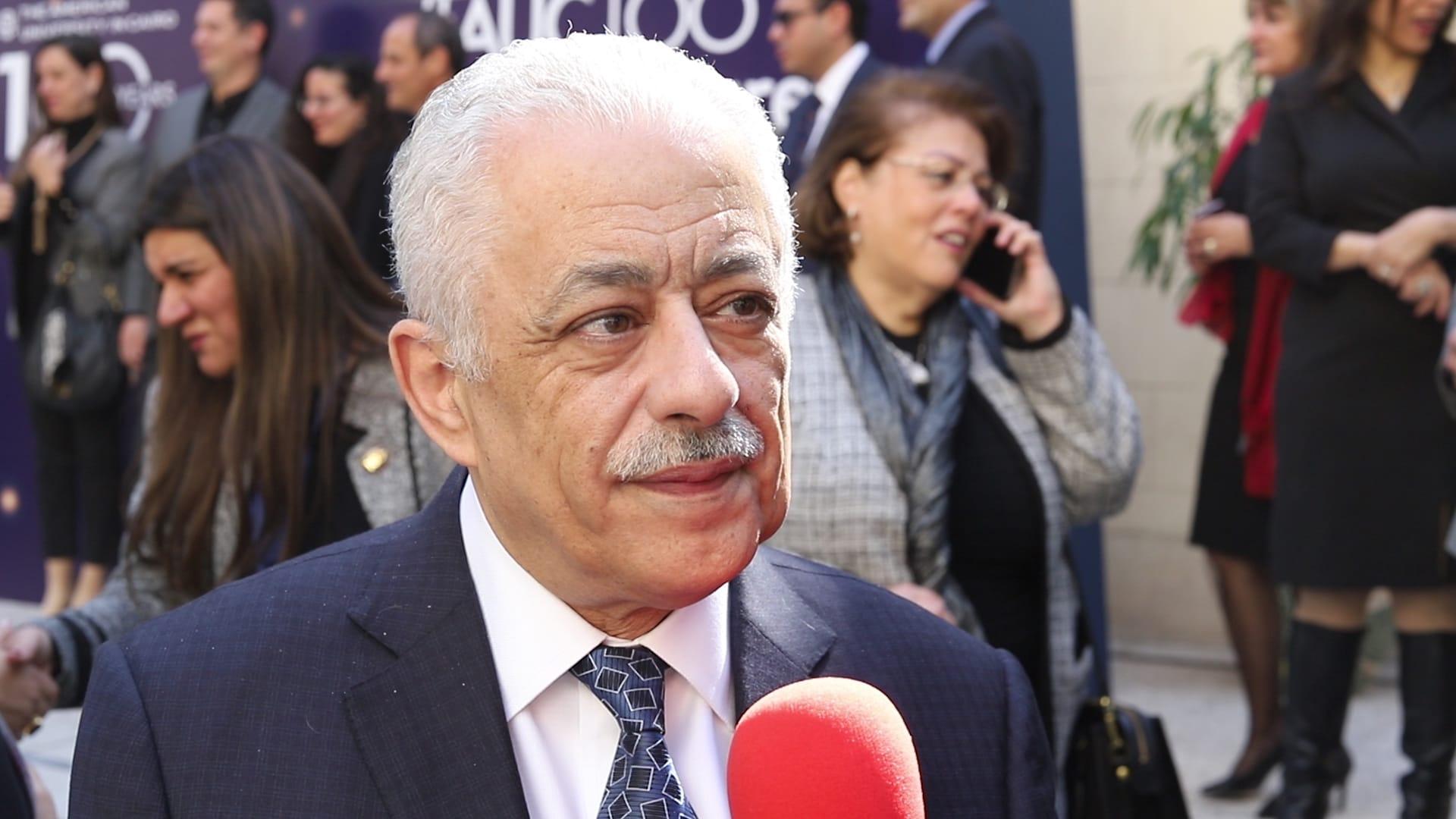 وزير لـCNN: نستهدف التوسع في المدارس اليابانية والدولية بمصر