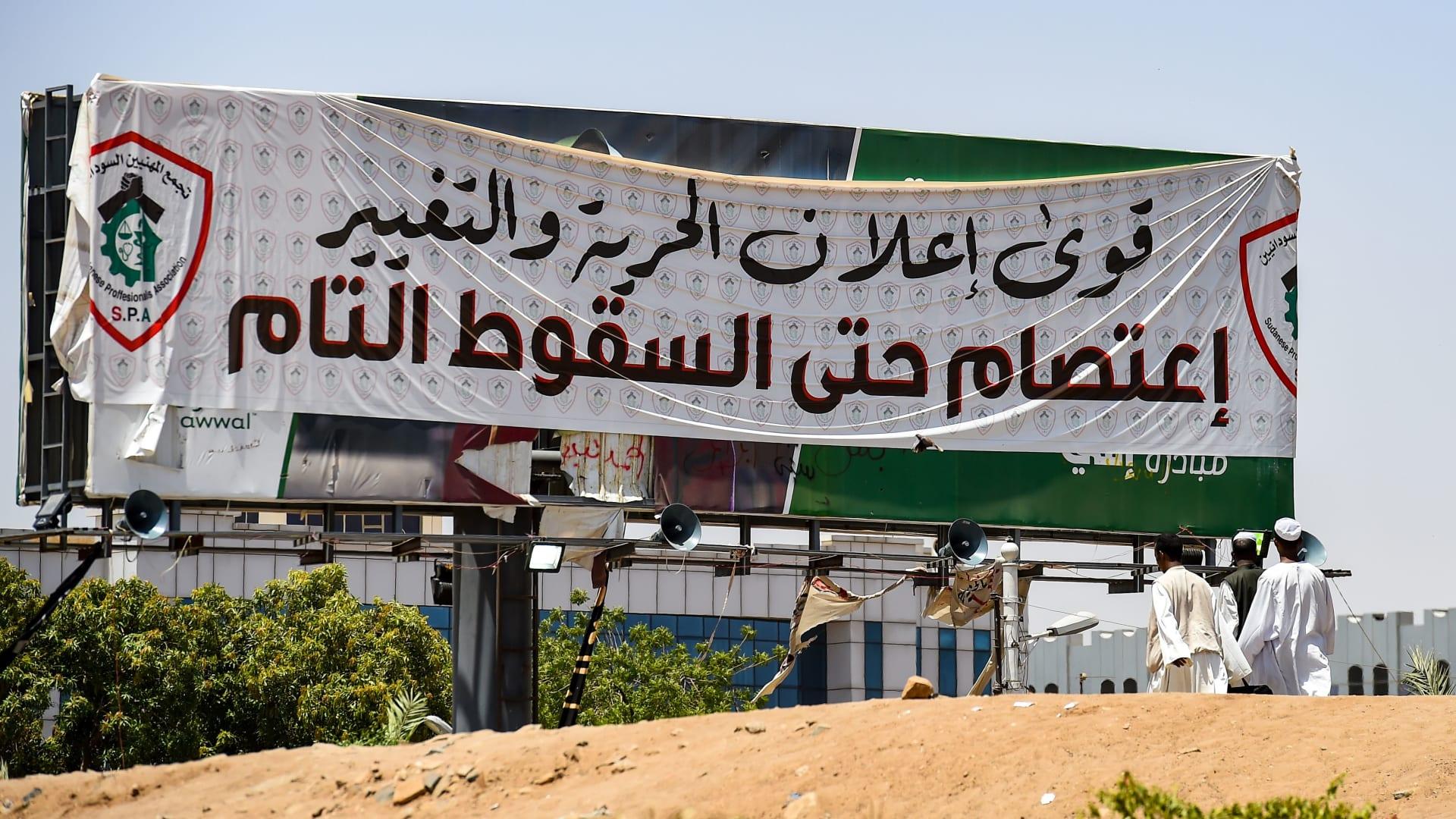 المعارضة السودانية ترد على تعليق المجلس العسكري للحوار