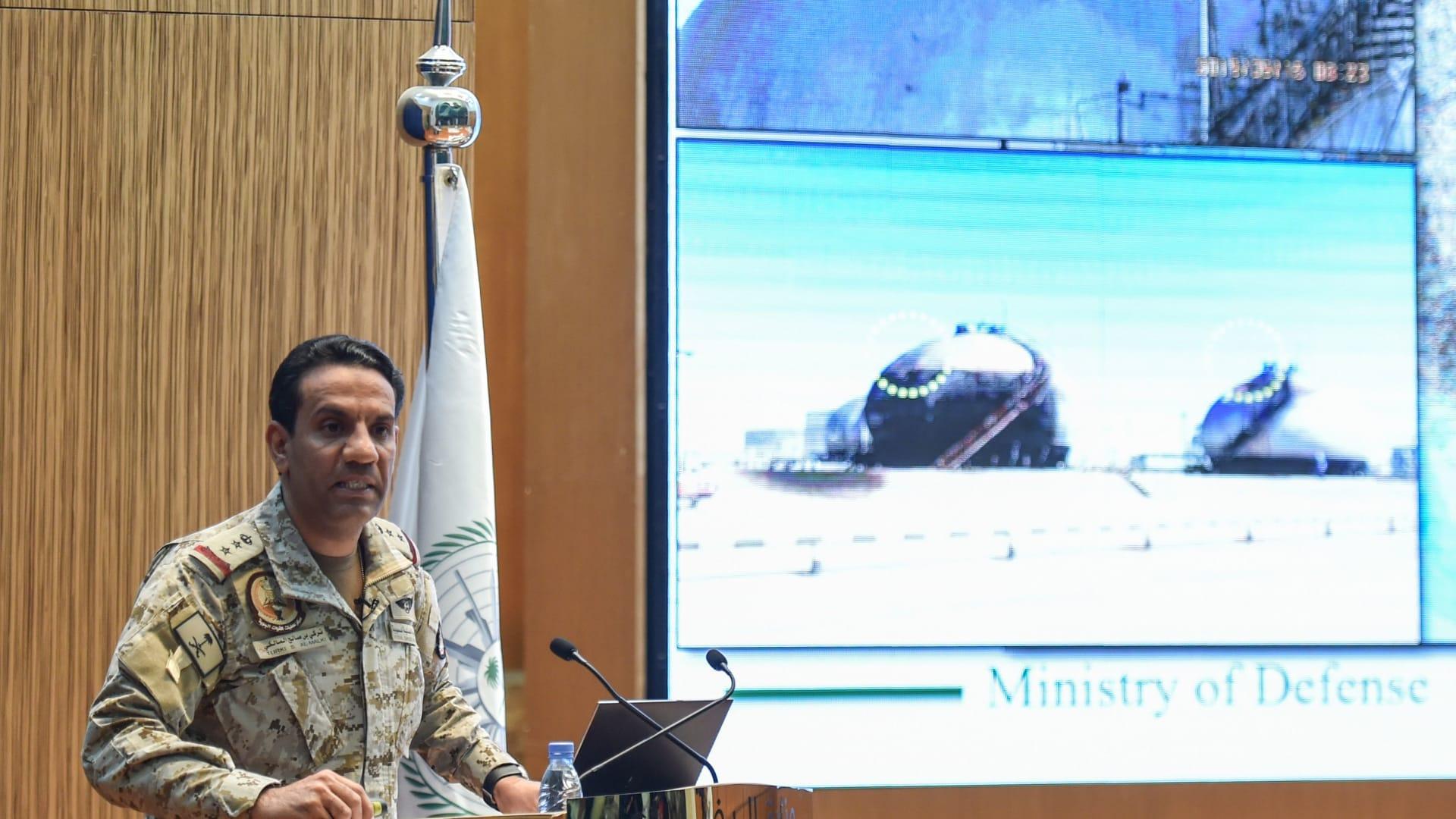 المالكي: قوات التحالف دمرت زورقا مُسيرًا أطلقه الحوثيون لشن عمل إرهابي