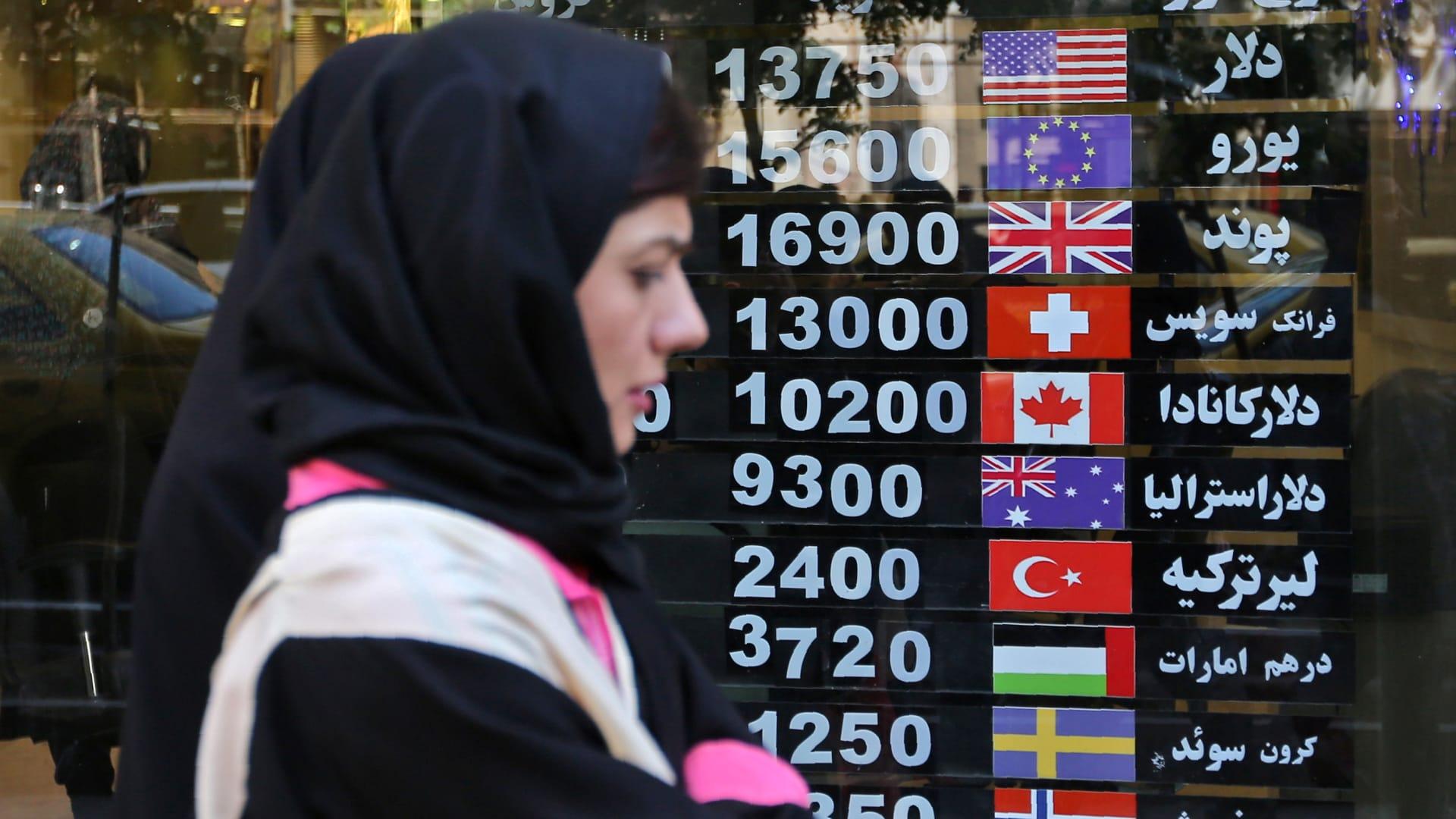 البنك المركزي بإيران ردا على ترامب: نحن بمرحلة التجارة الخارجية غير القابلة للحظر