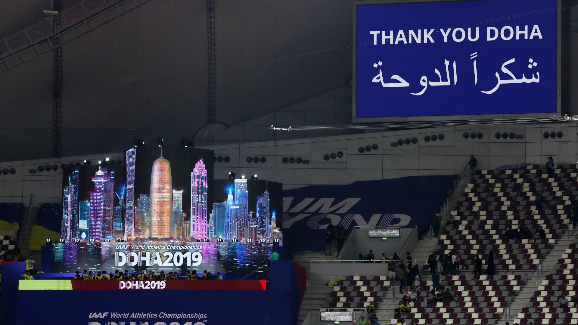 رغم صور المدرجات الخاوية.. جوعان بن حمد يكشف عدد الحضور في بطولة العالم لألعاب القوى