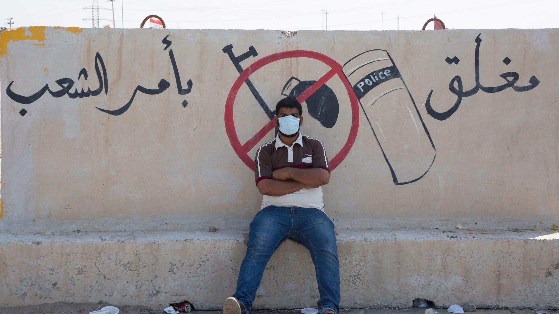 كيف تضغط مظاهرات العراق على مفاصل الدولة؟