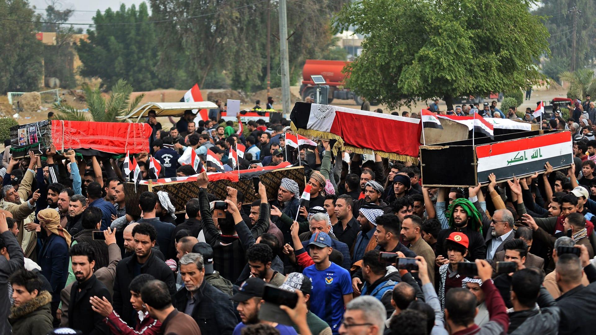 """السيستاني: الجهات المعنية بالعراق """"عجزت"""" عن حفظ الدماء.. وتسويف مطالب الشعب """"ثمنه باهظ"""""""