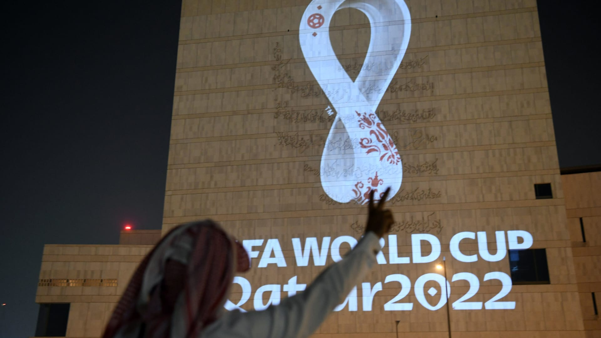 """قطر تفتتح مبنى """"2022"""": الأول في العالم على هيئة أرقام"""