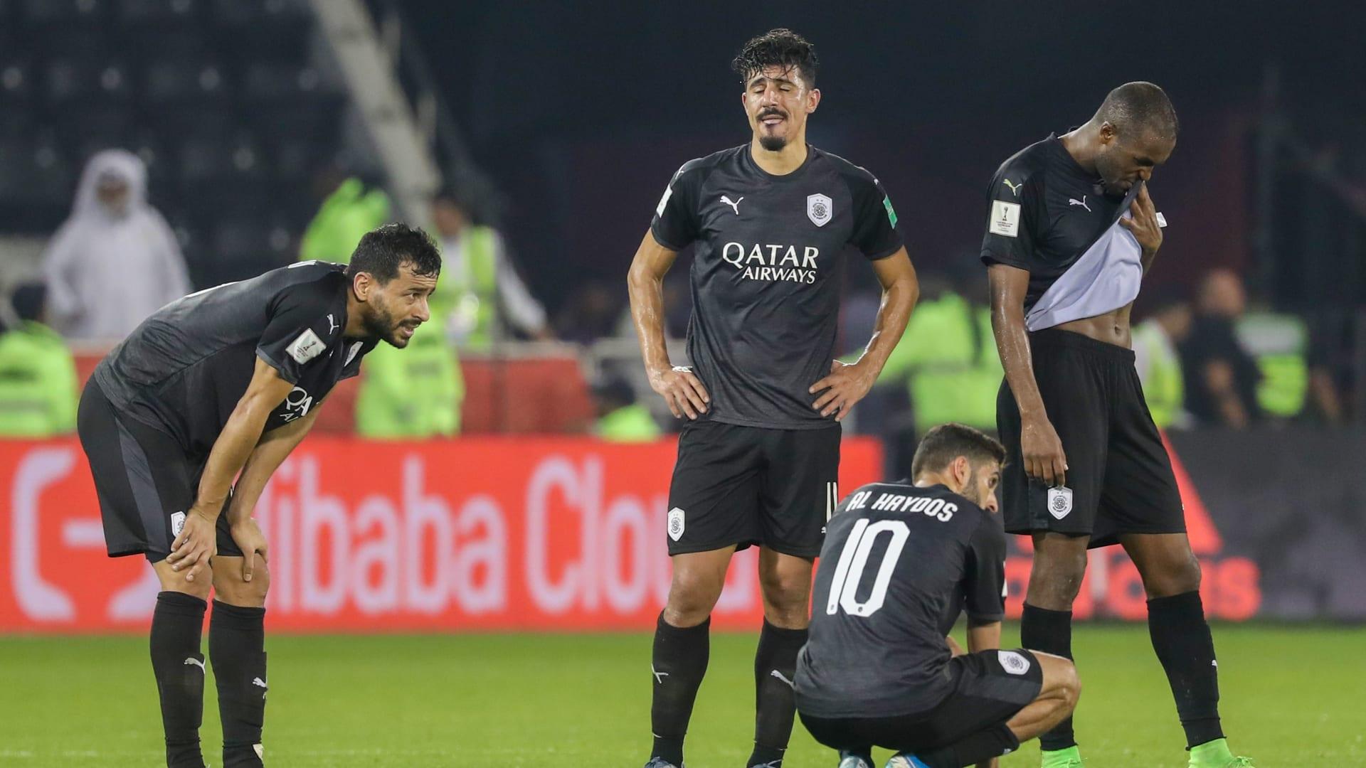 حزن لاعبي السد بعد الوداع المبكر لكأس العالم للأندية