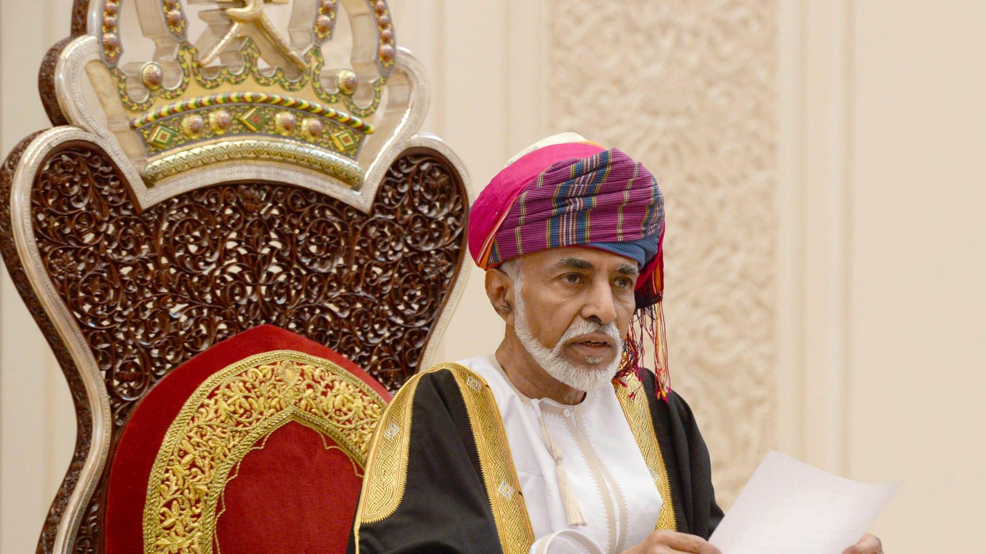 دون وريث.. وفاة سلطان عُمان قابوس بن سعيد بعد 50 عامًا في حكم السلطنة