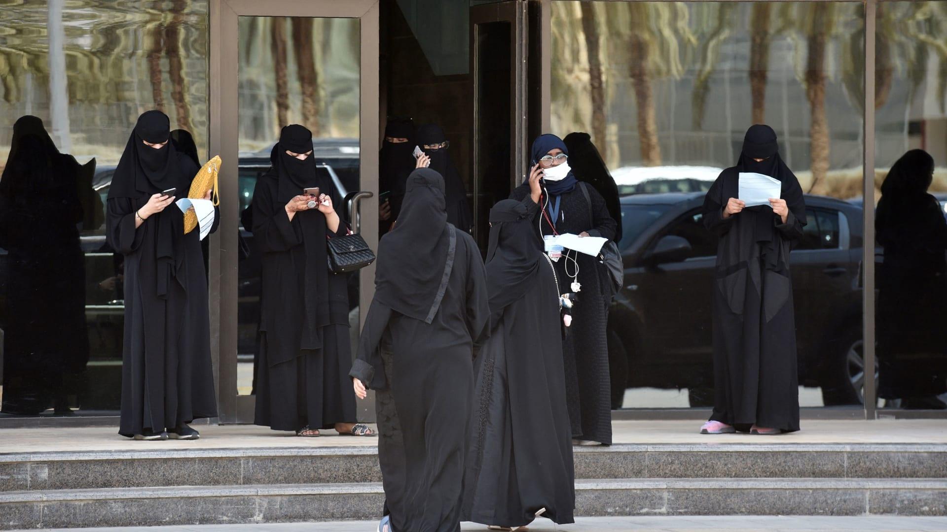 صورة ارشيفية لنساء في السعودية
