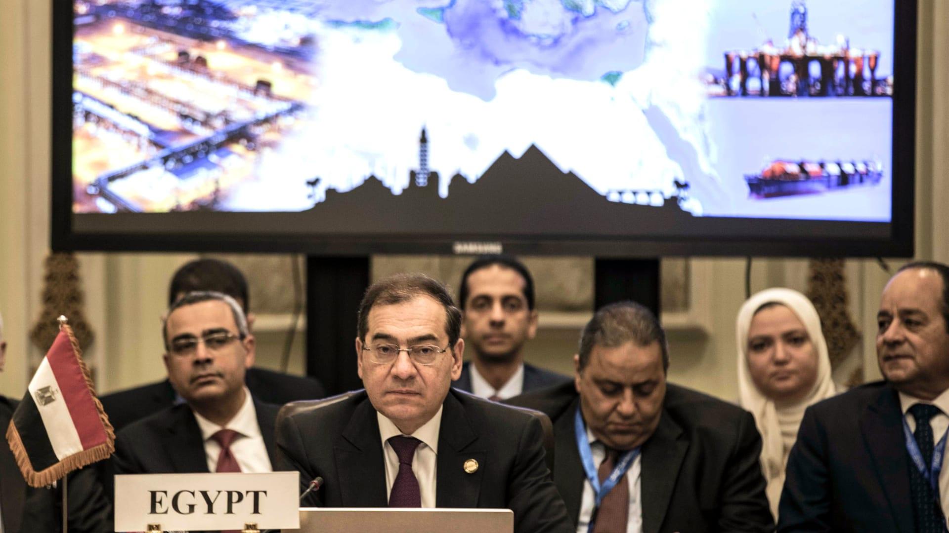 صورة أرشيفية لوزير البترول المصري طارق الملا في منتدى غاز شرق المتوسط في القاهرة، في 16 يناير 2020