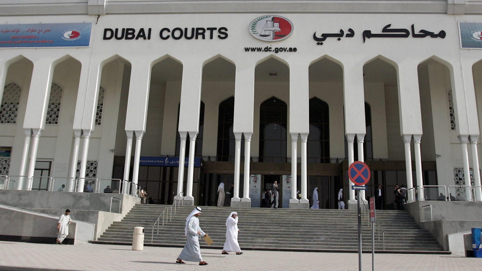 صورة أرشيفية لمحاكم دبي